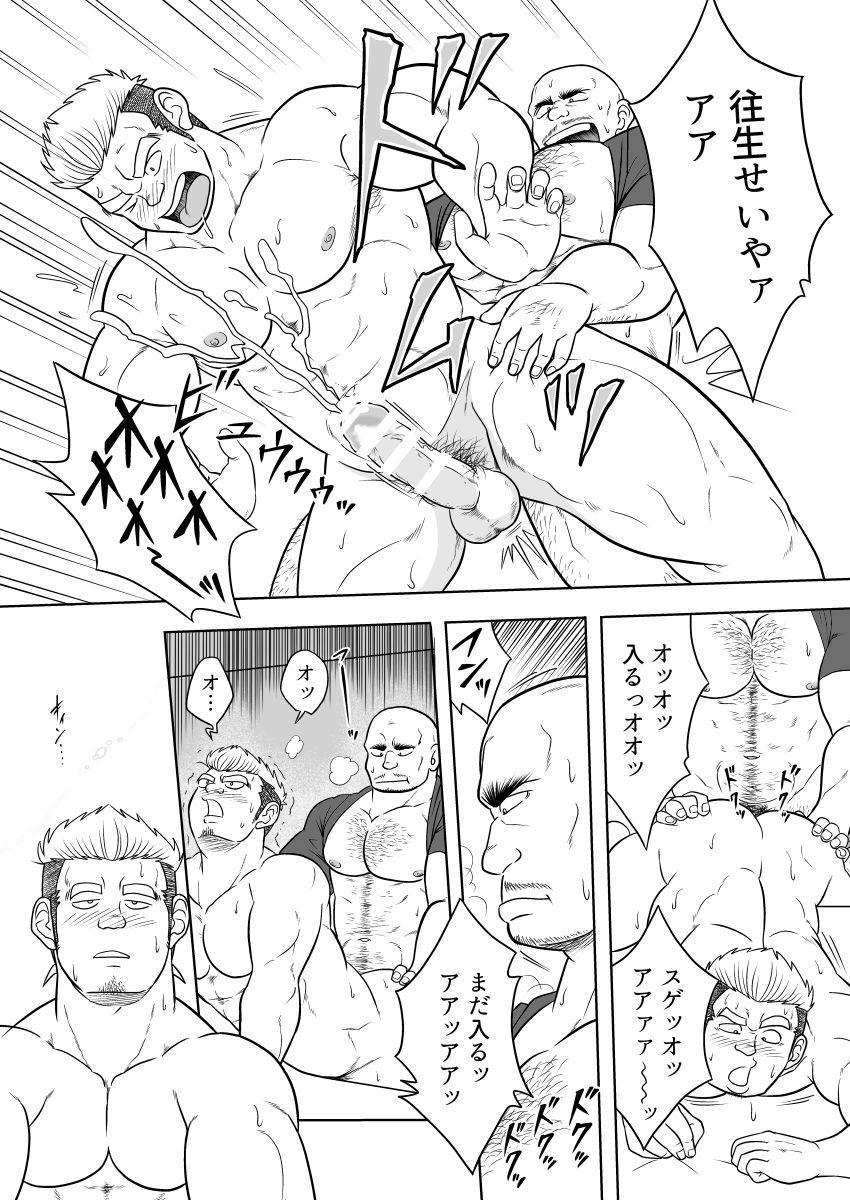 tokutou saimin 35