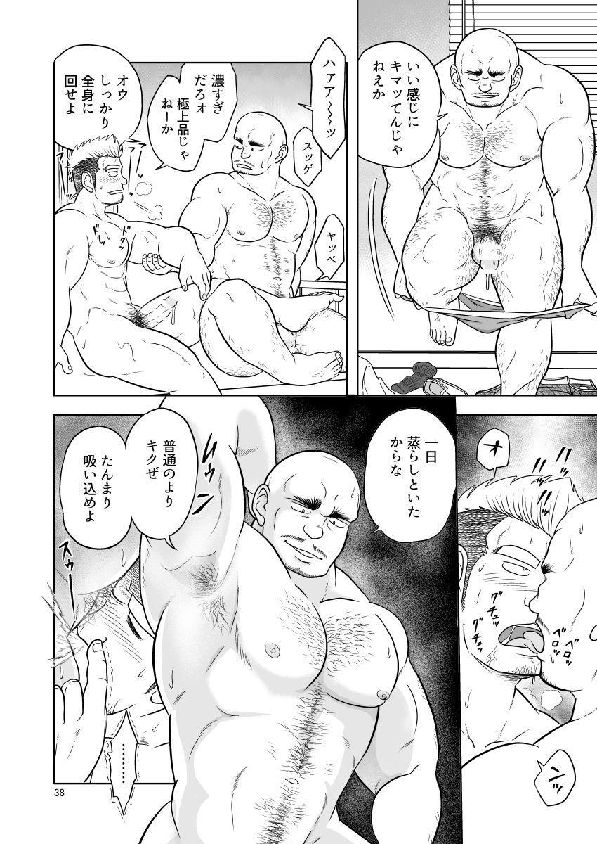 tokutou saimin 37