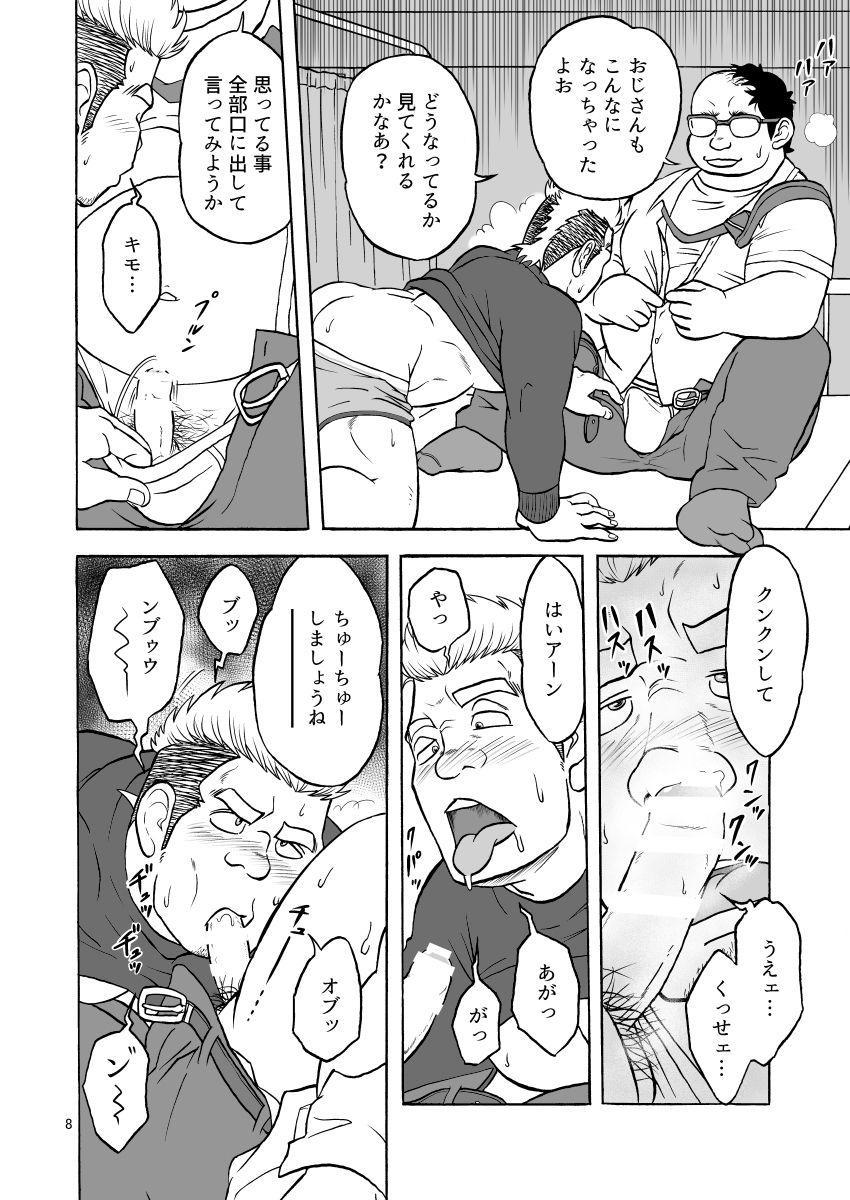 tokutou saimin 7