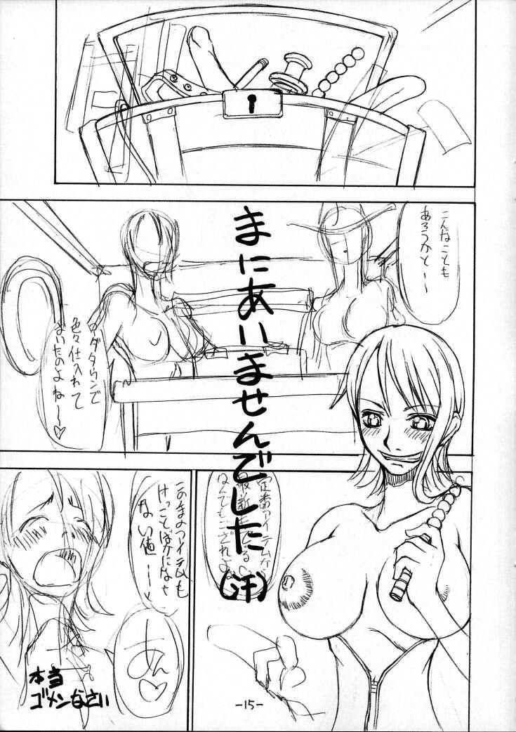 Dokuri Marugoto Namashibori 11