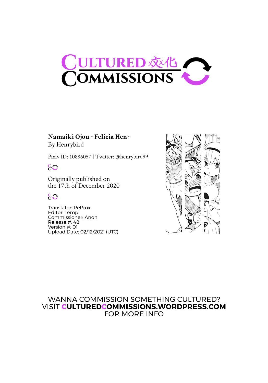 [Henrybird] Namaiki Ojou ~Felicia Hen~ | Cheeky Rich Brats  ~Felicia Chapter~ (COMIC Kairakuten BEAST 2021-01) [English] [CulturedCommissions] [Digital] 22