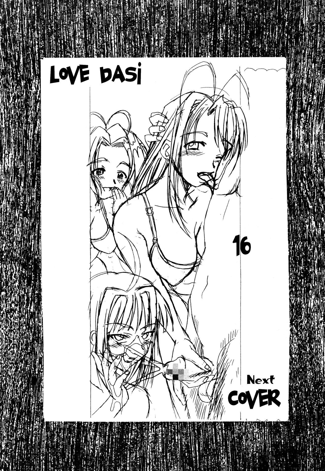 Love Dasi 15 3