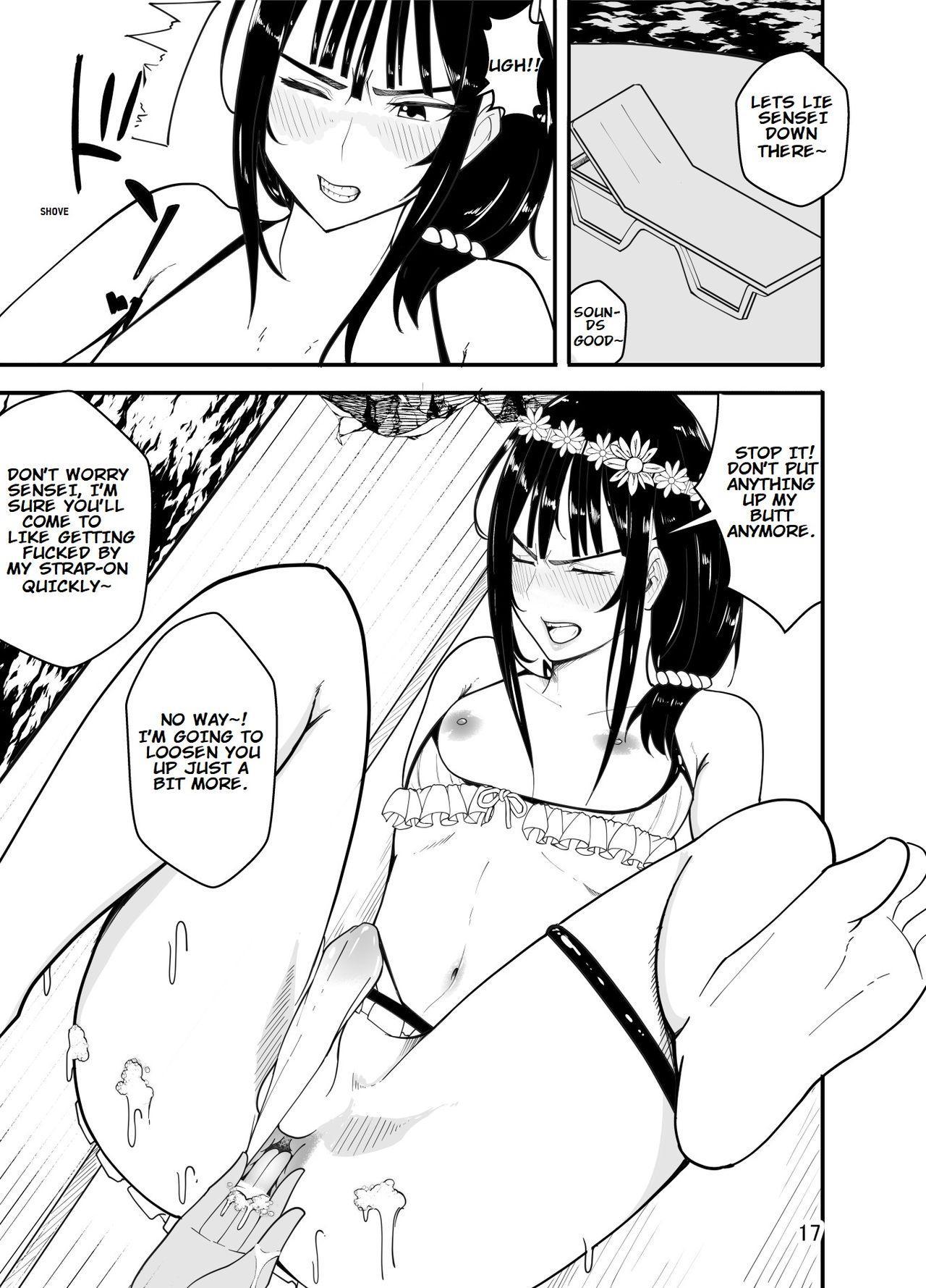 Mizugi de Josou!? Sensei Ijiri!! | Mizuki the Crossdresser! Let's Mess Around with the Teacher!! 17