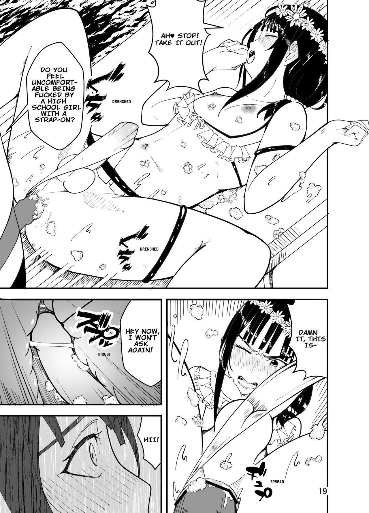 Mizugi de Josou!? Sensei Ijiri!! | Mizuki the Crossdresser! Let's Mess Around with the Teacher!! 19
