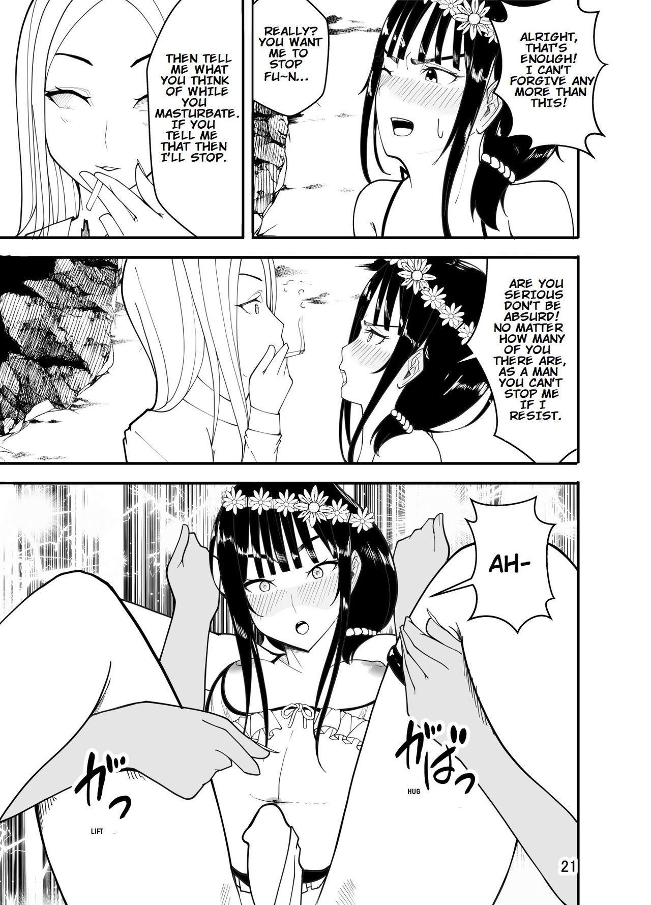 Mizugi de Josou!? Sensei Ijiri!! | Mizuki the Crossdresser! Let's Mess Around with the Teacher!! 21