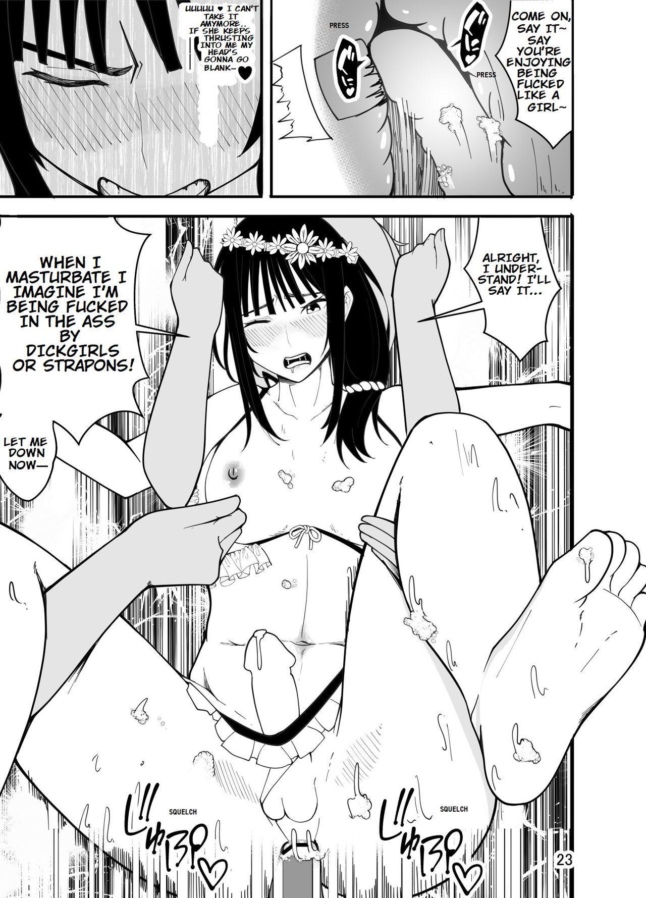 Mizugi de Josou!? Sensei Ijiri!! | Mizuki the Crossdresser! Let's Mess Around with the Teacher!! 23