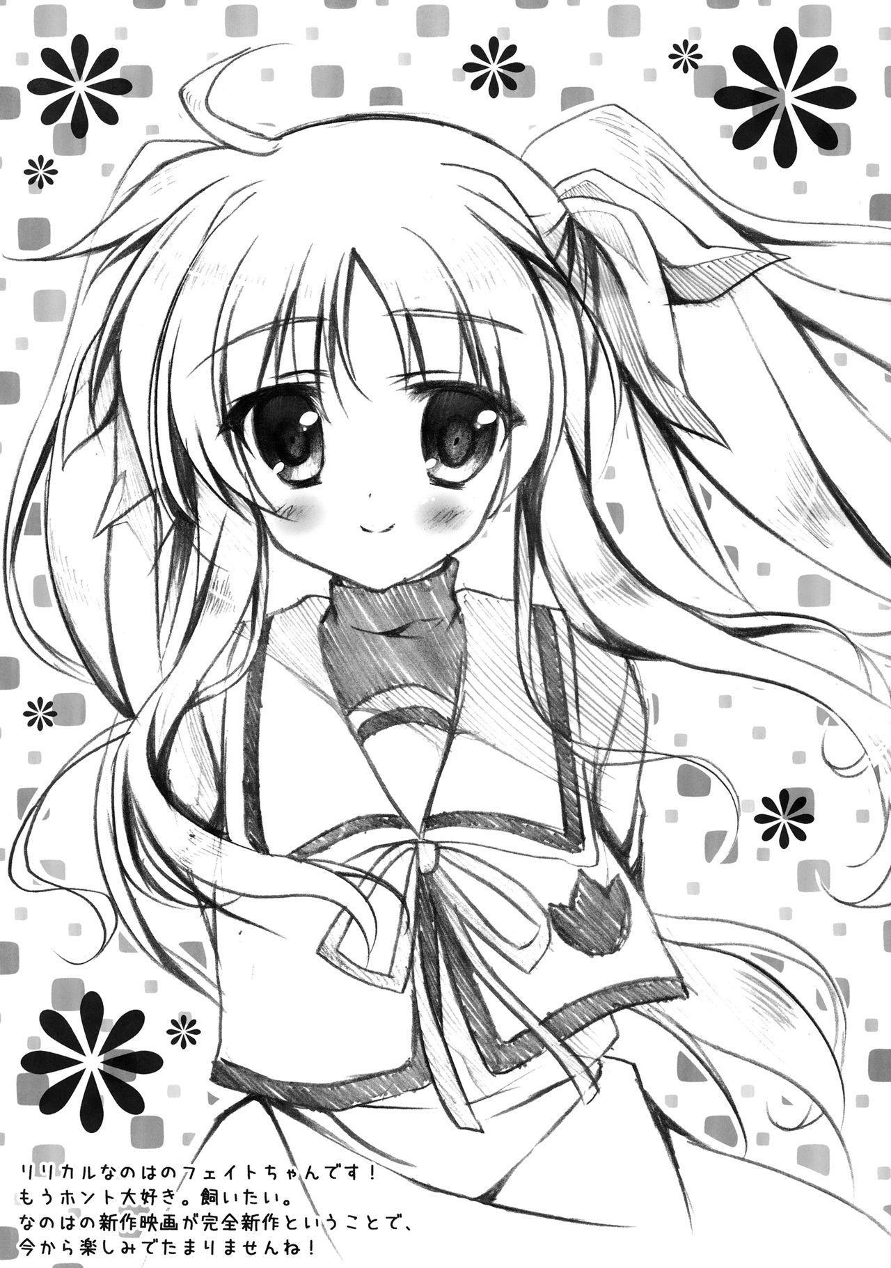 Watashi to Senpai no Himitsu no Jikan 14