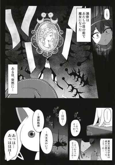 Dattara Tanoshinda Kata Ga ii yo Ne★ 1