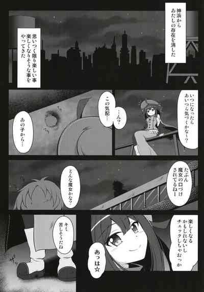 Dattara Tanoshinda Kata Ga ii yo Ne★ 3