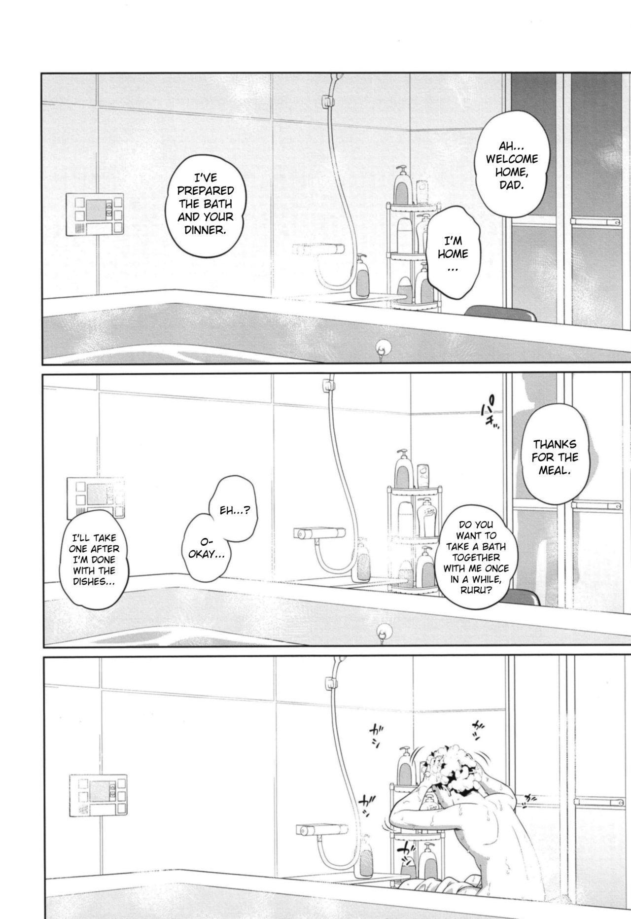 Kono Naka ni Kinshin Soukan Shiteiru Musume ga 3-nin Imasu #1 19