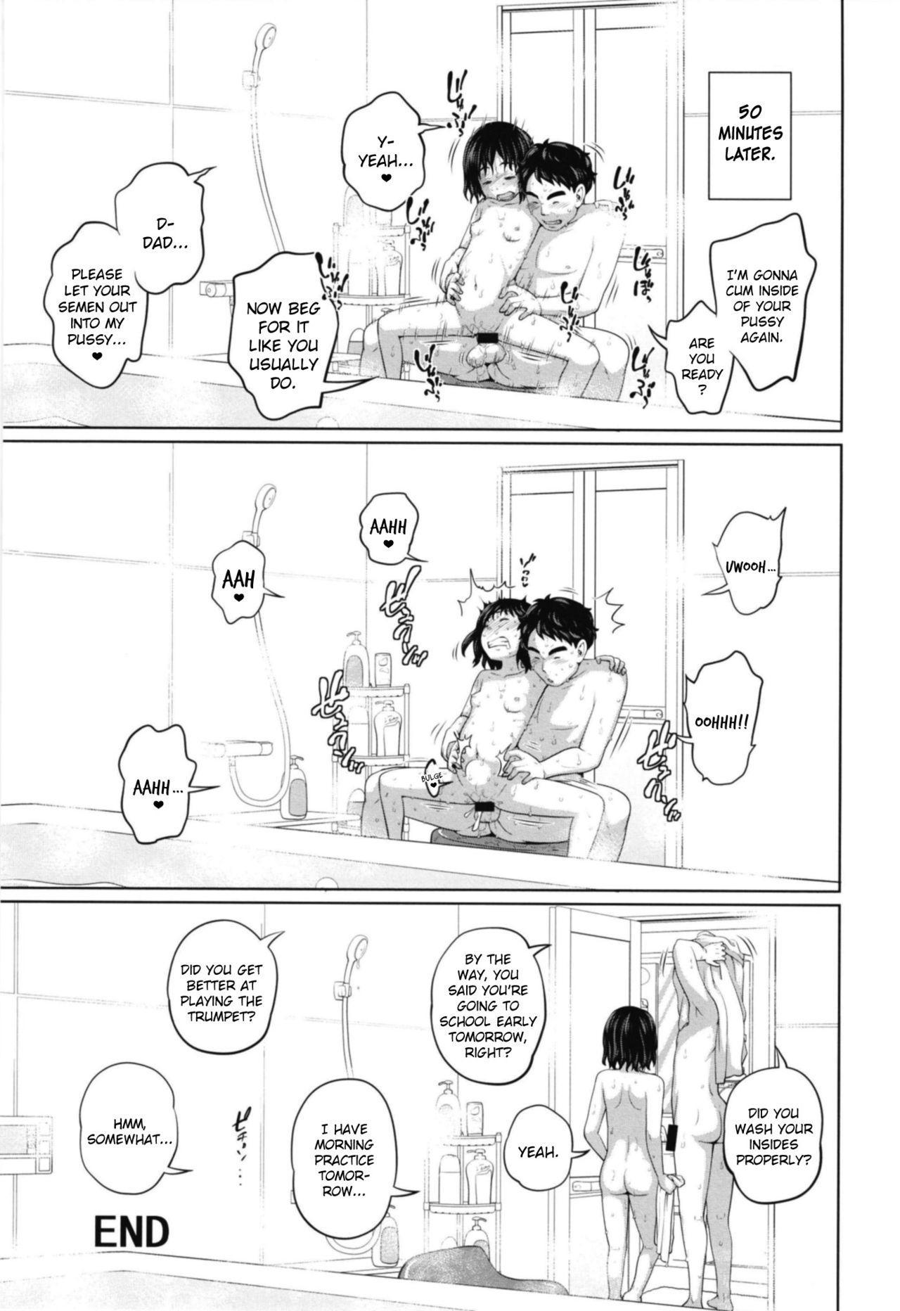 Kono Naka ni Kinshin Soukan Shiteiru Musume ga 3-nin Imasu #1 24