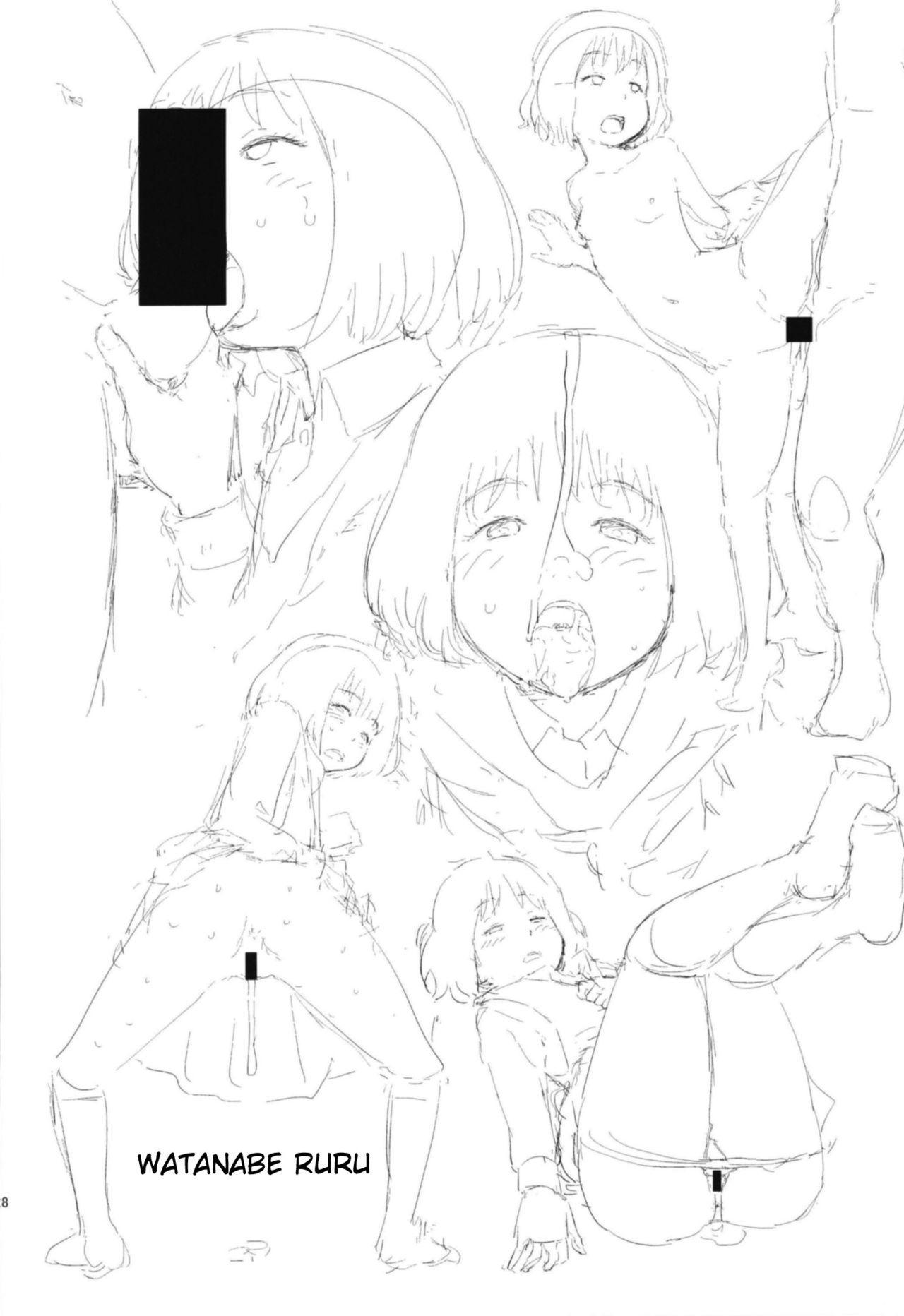 Kono Naka ni Kinshin Soukan Shiteiru Musume ga 3-nin Imasu #1 27