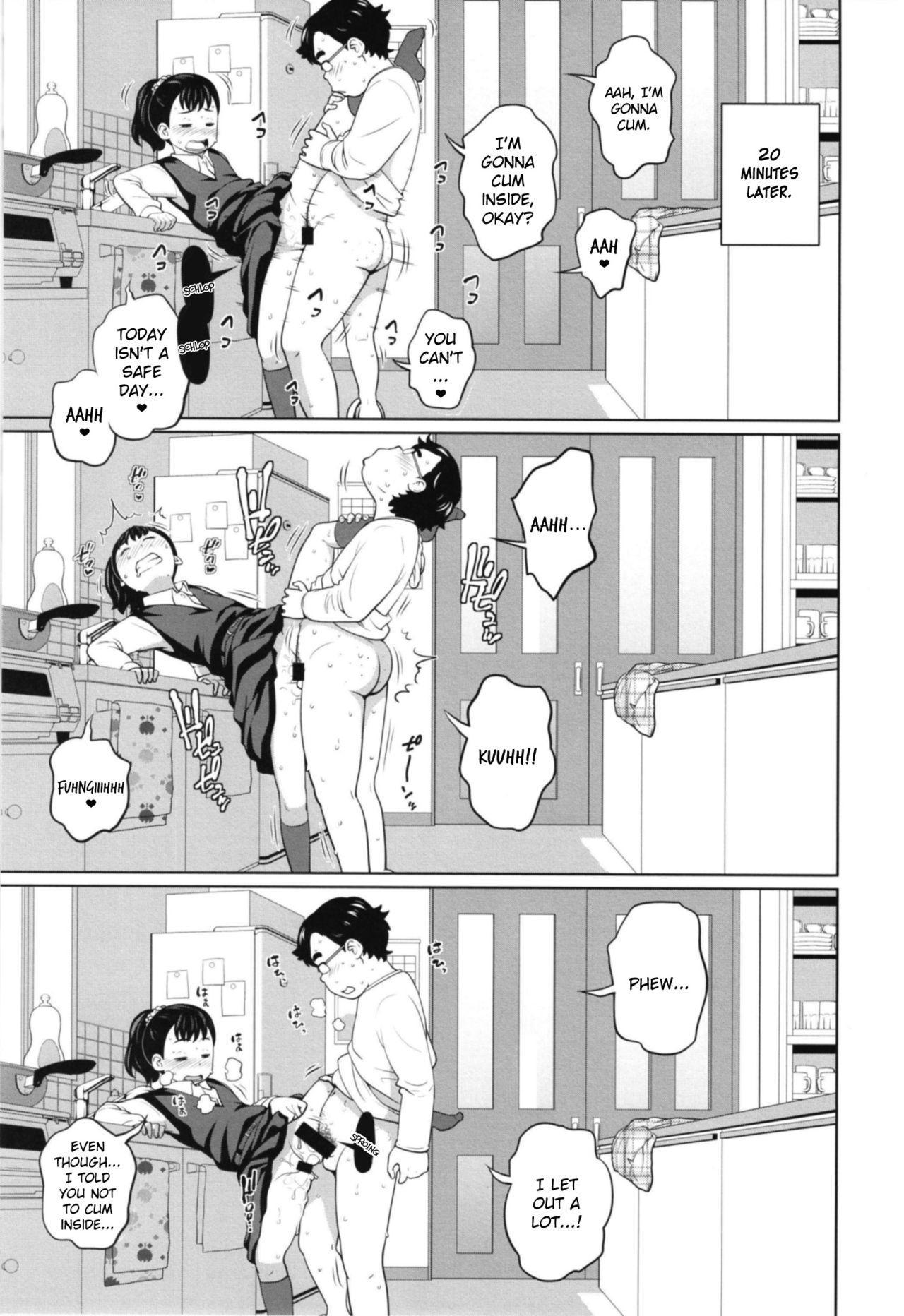 Kono Naka ni Kinshin Soukan Shiteiru Musume ga 3-nin Imasu #1 8