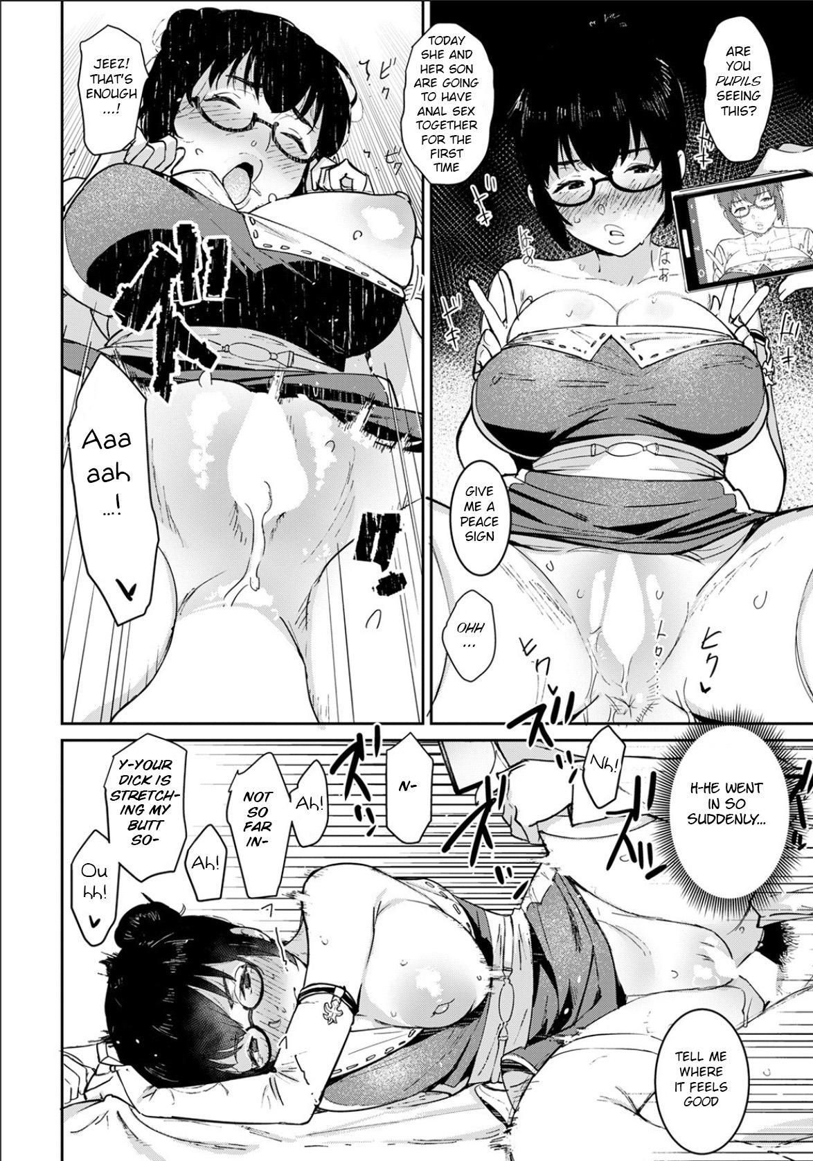Oku-sama wa Virtual Majo 15