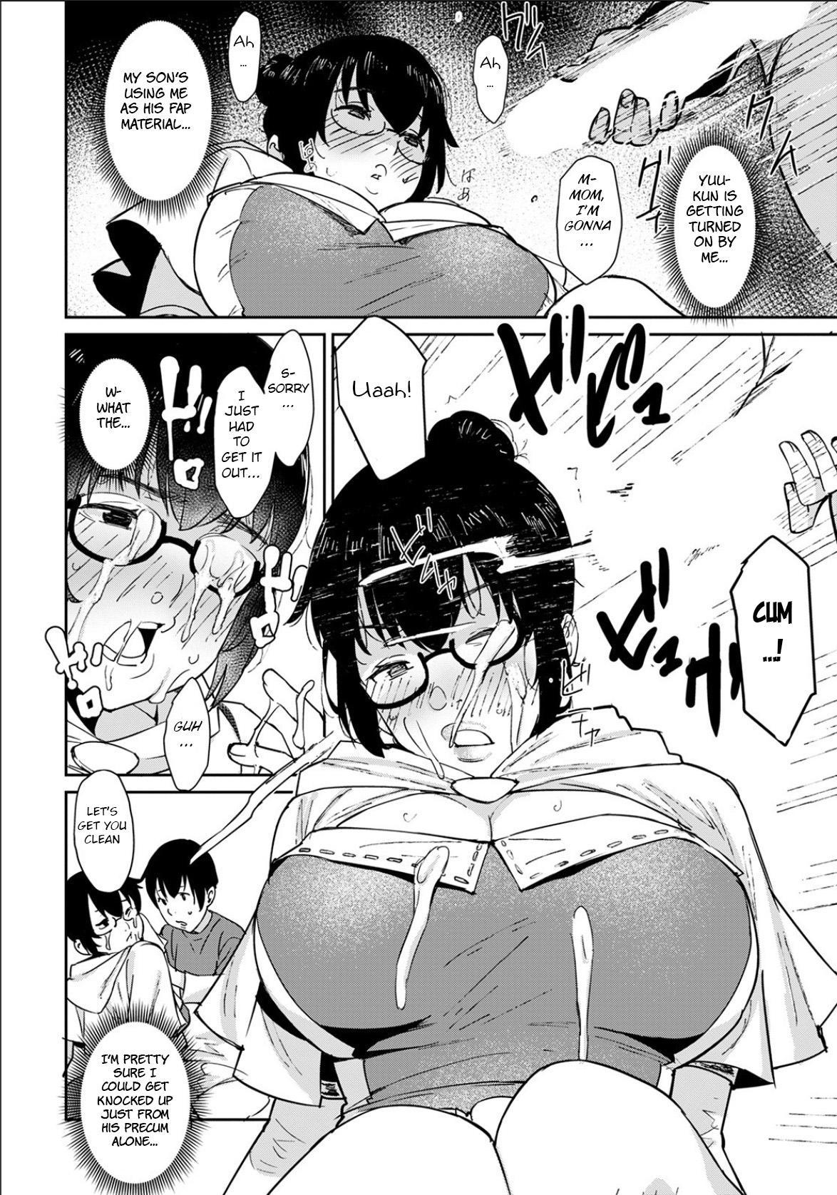 Oku-sama wa Virtual Majo 7