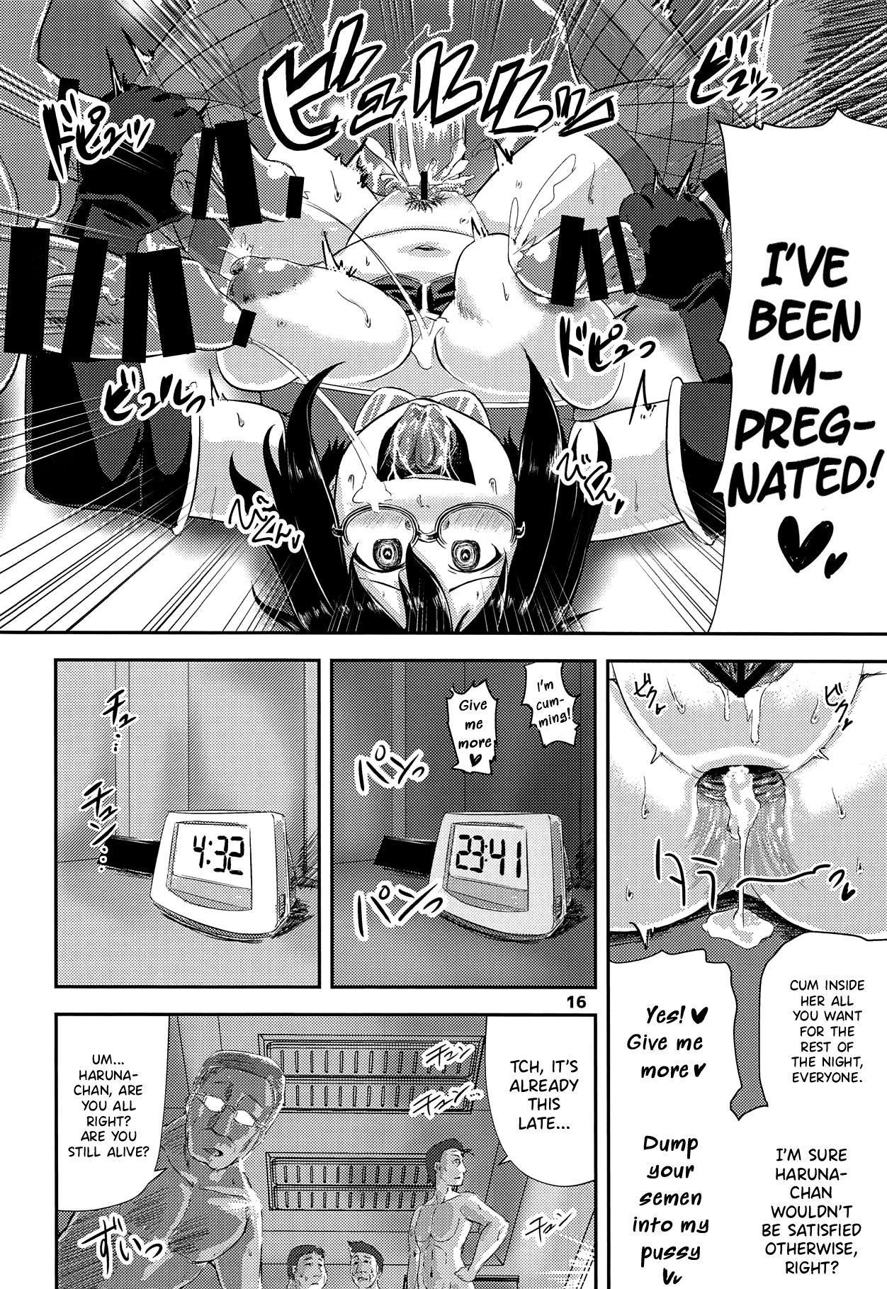 G Haruna Sennou Kanraku 14
