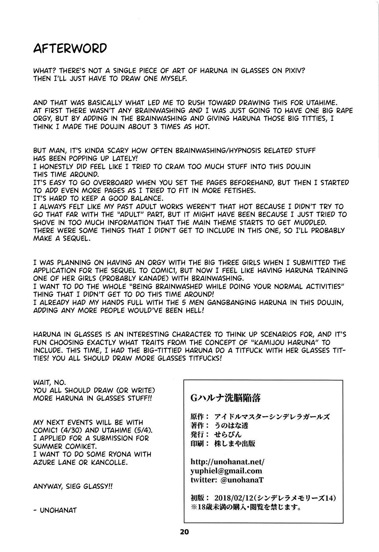 G Haruna Sennou Kanraku 18