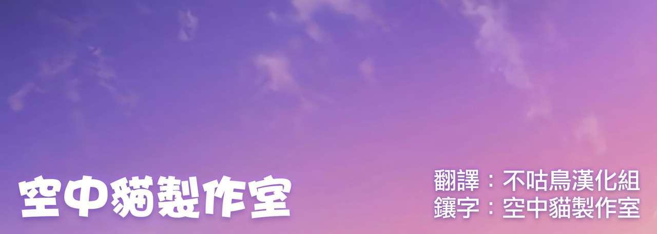 Shirase Sakuya Jinkaku Haisetsu Jelly Kanchou 8
