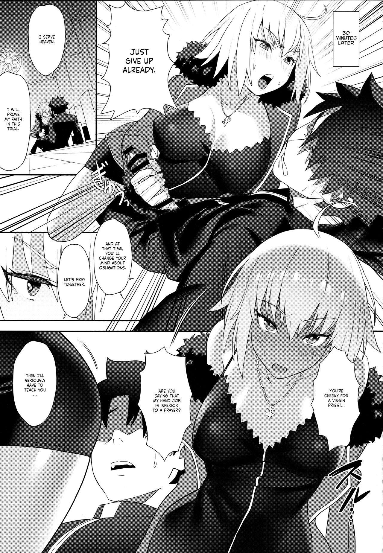 Christmas no Seishouseki 7