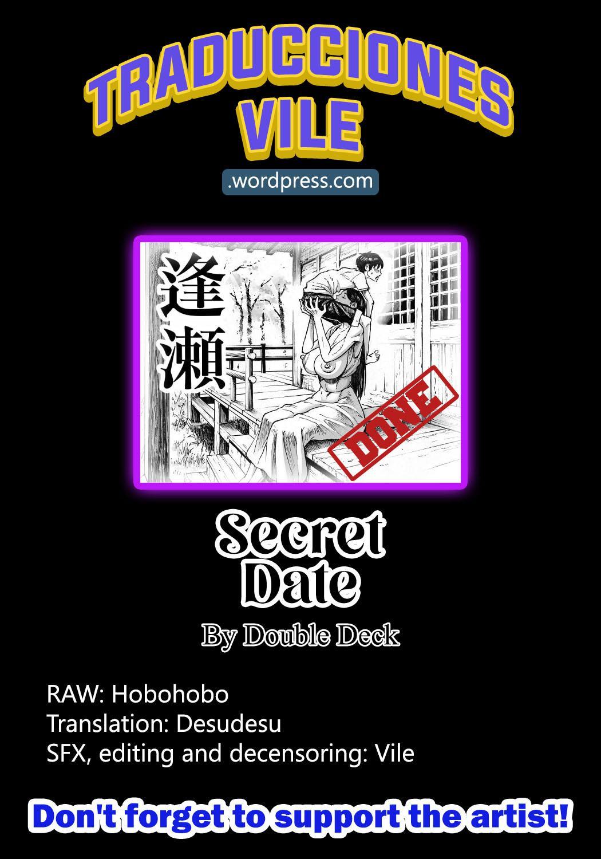 Ouse | Secret date 22