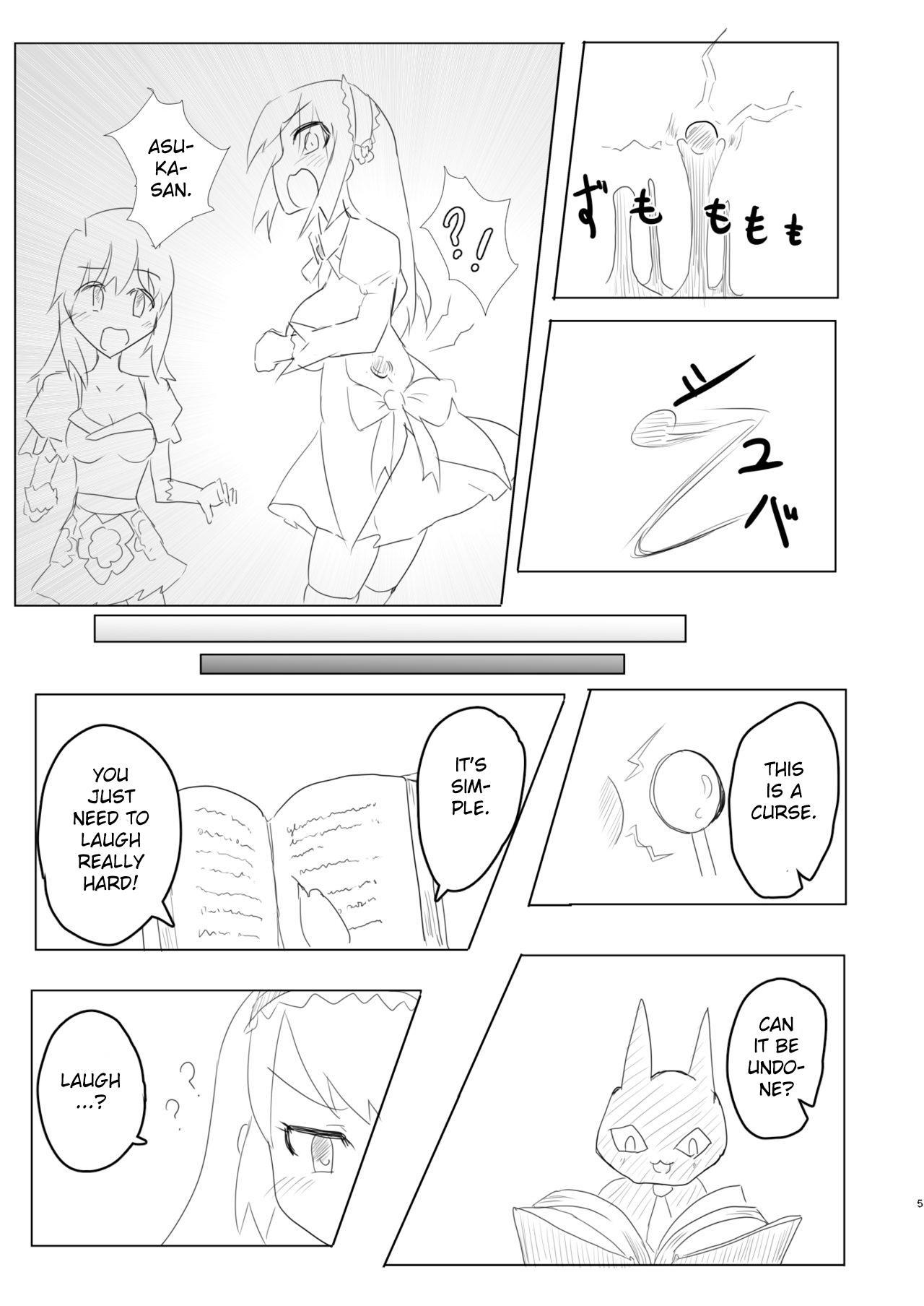 Mahou Shoujo Kusugurisen Asuka 3
