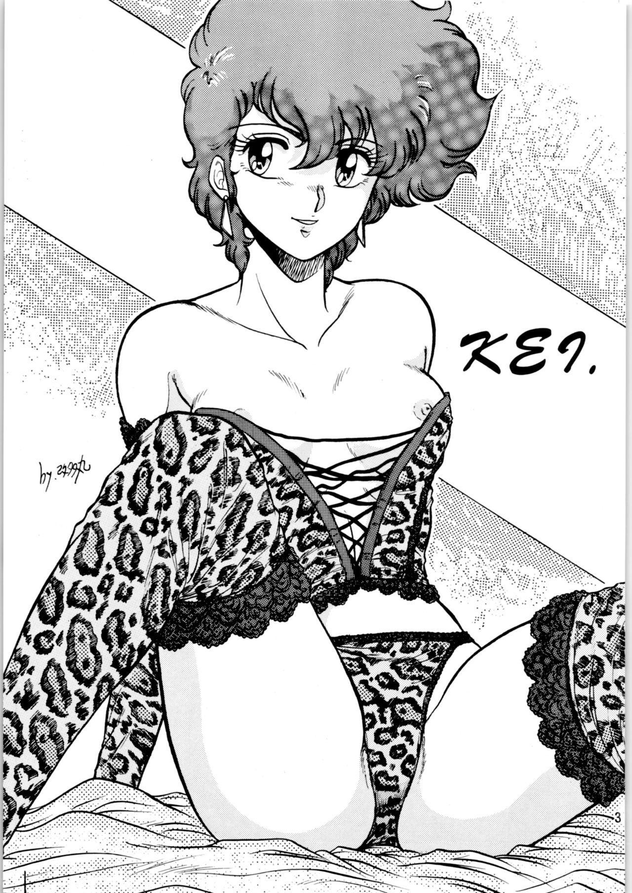 Ranma no Manma   As is Ranma 29