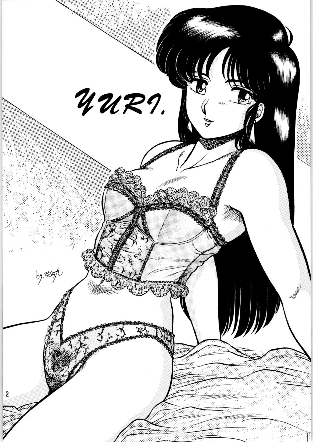Ranma no Manma   As is Ranma 30