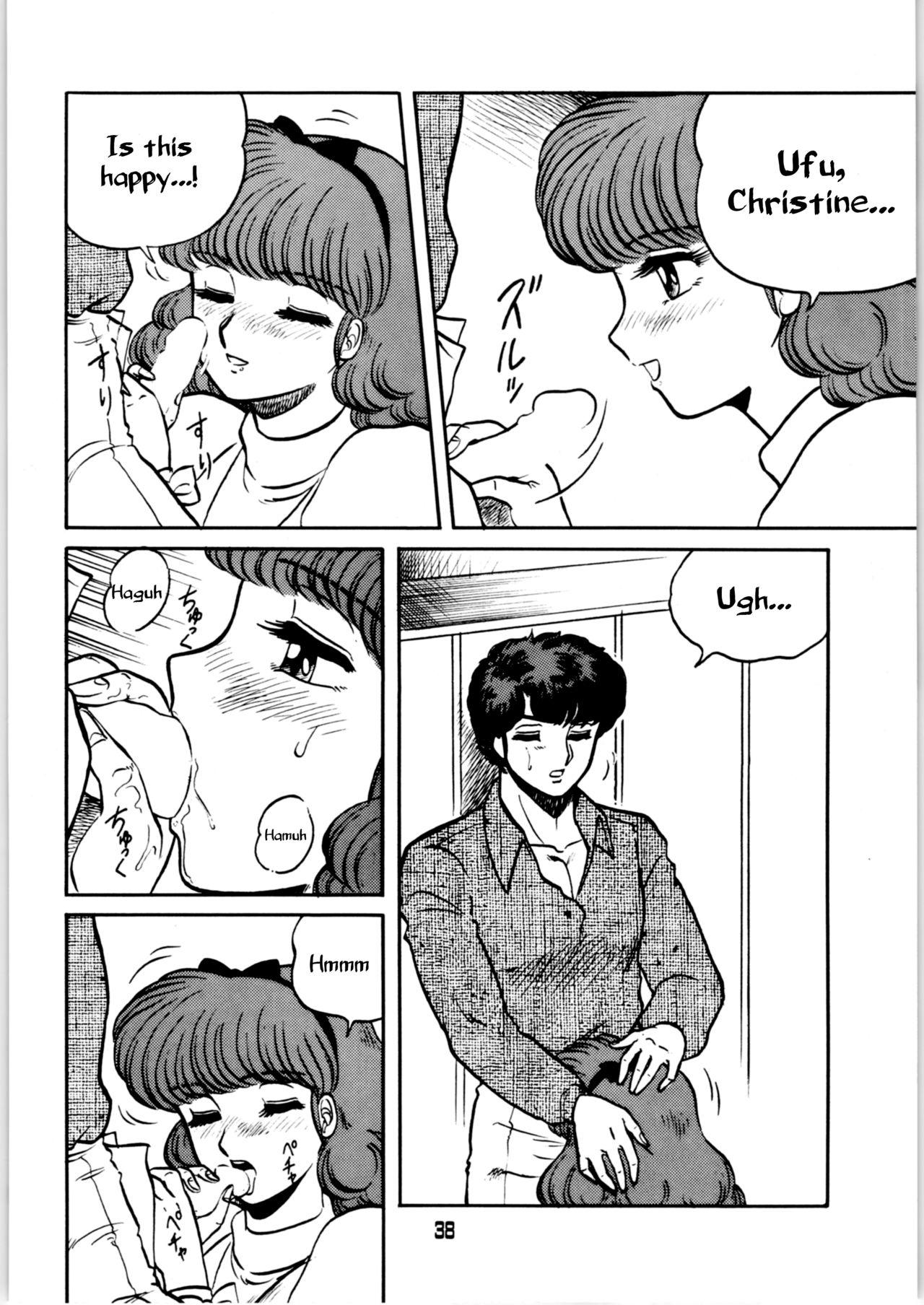 Ranma no Manma   As is Ranma 36