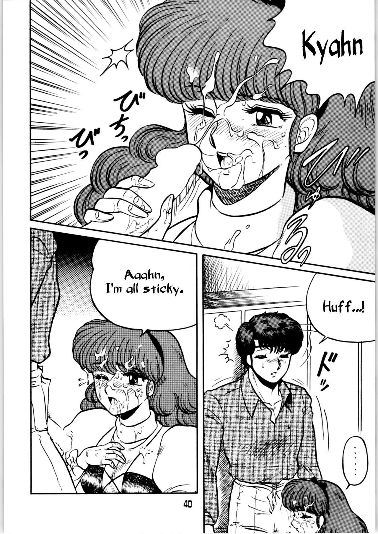 Ranma no Manma   As is Ranma 38