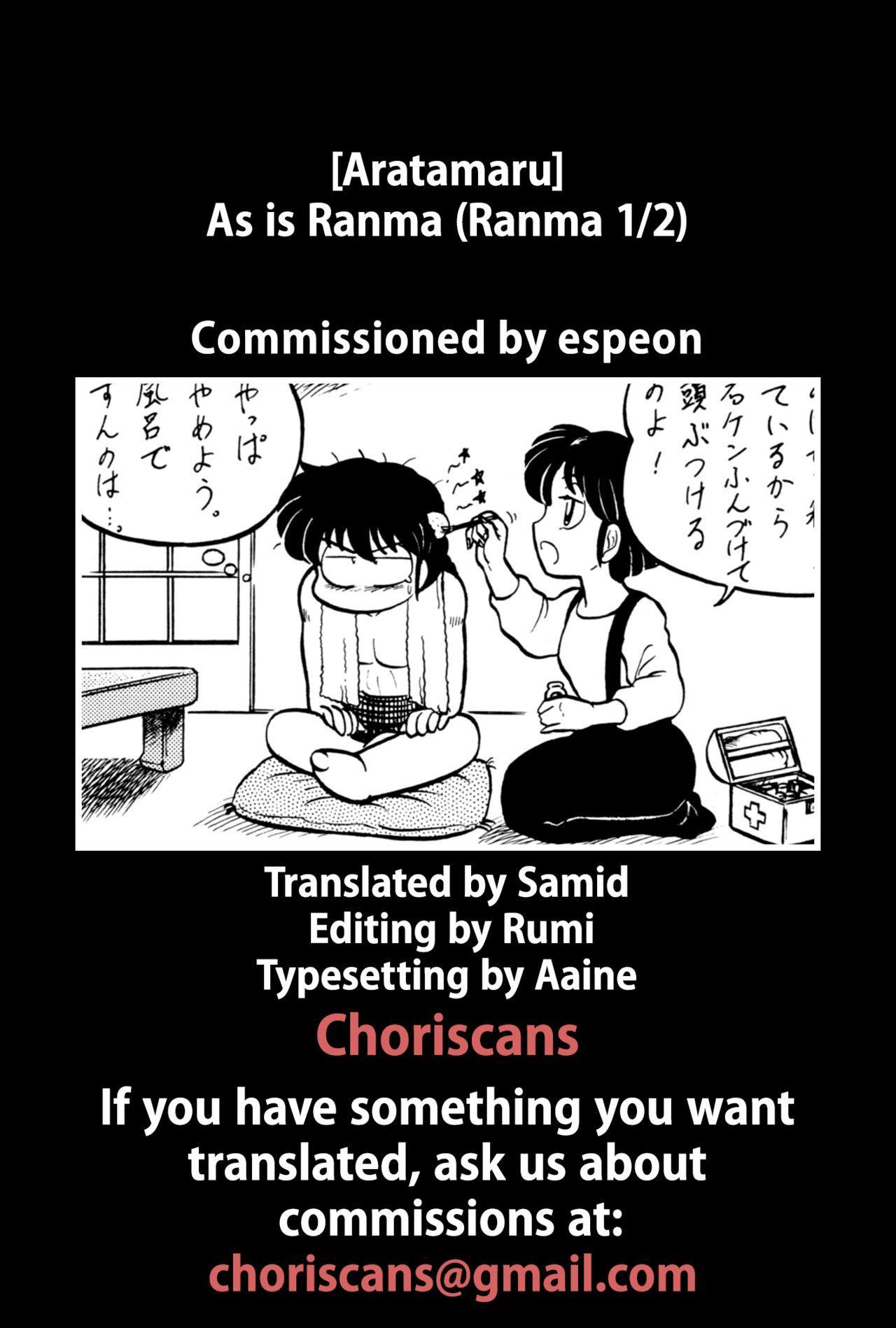Ranma no Manma   As is Ranma 46