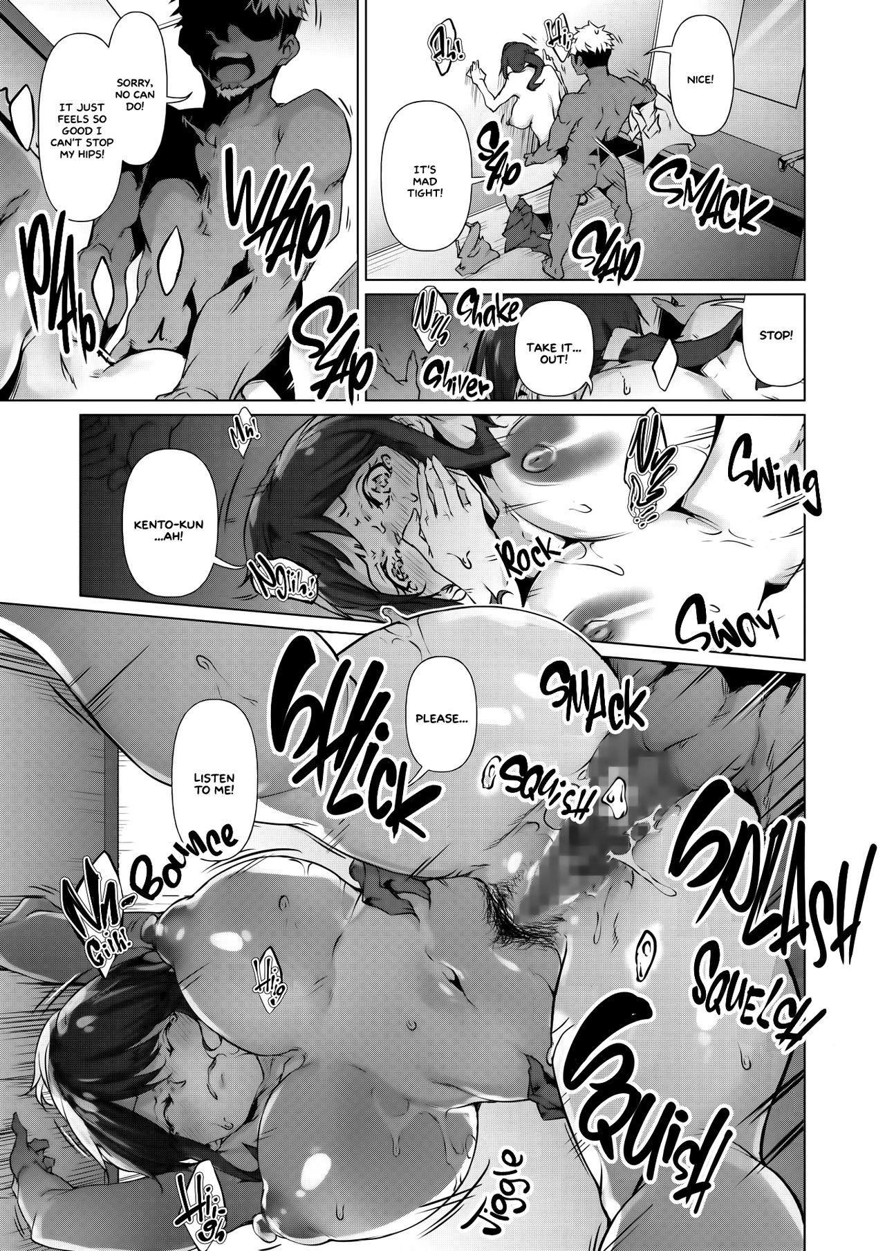Soko ni Utsuru Kao ha 8
