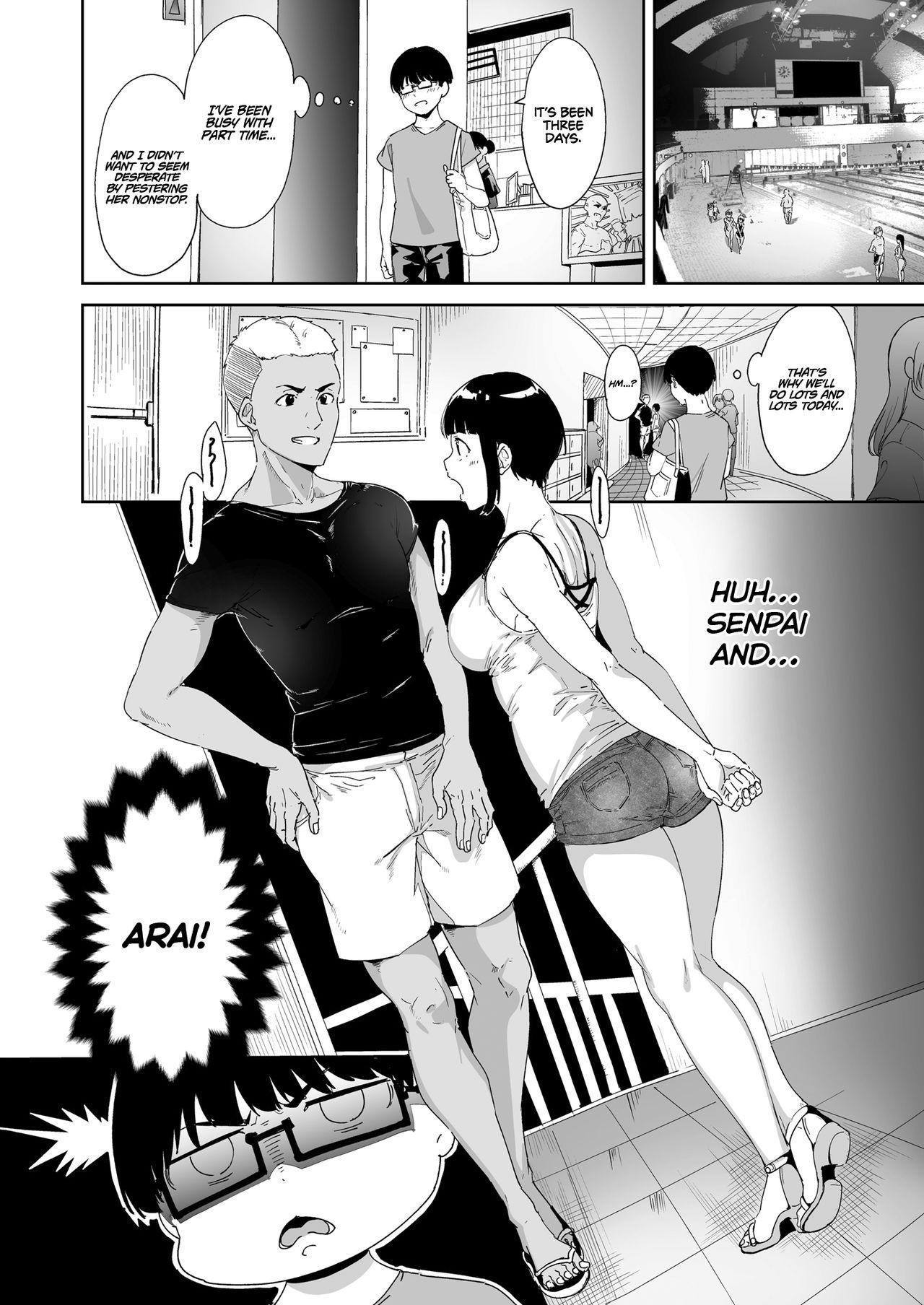 Akogare Kanojo no Risou to Genjitsu   My Crush: Expectation vs Reality 22