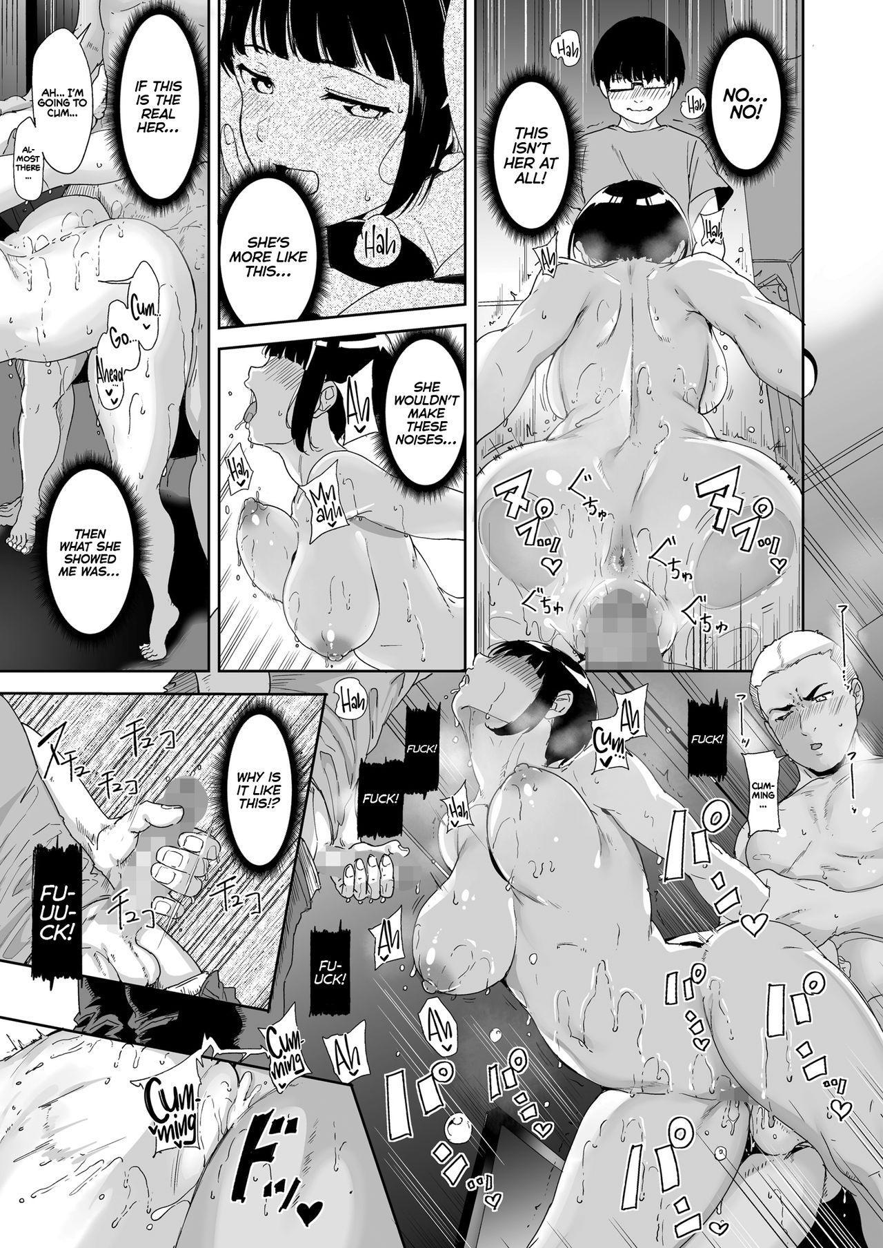 Akogare Kanojo no Risou to Genjitsu   My Crush: Expectation vs Reality 35