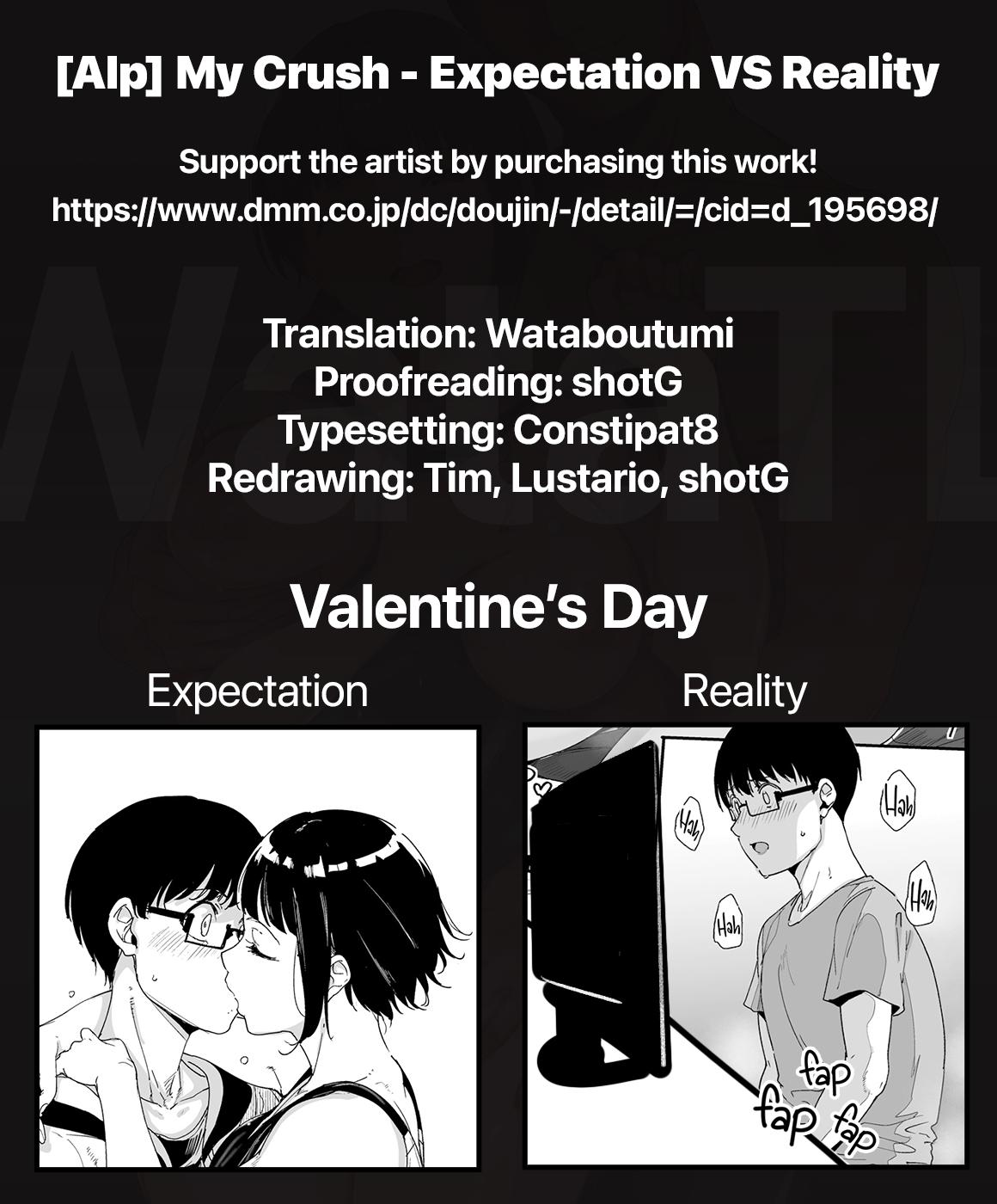 Akogare Kanojo no Risou to Genjitsu   My Crush: Expectation vs Reality 50