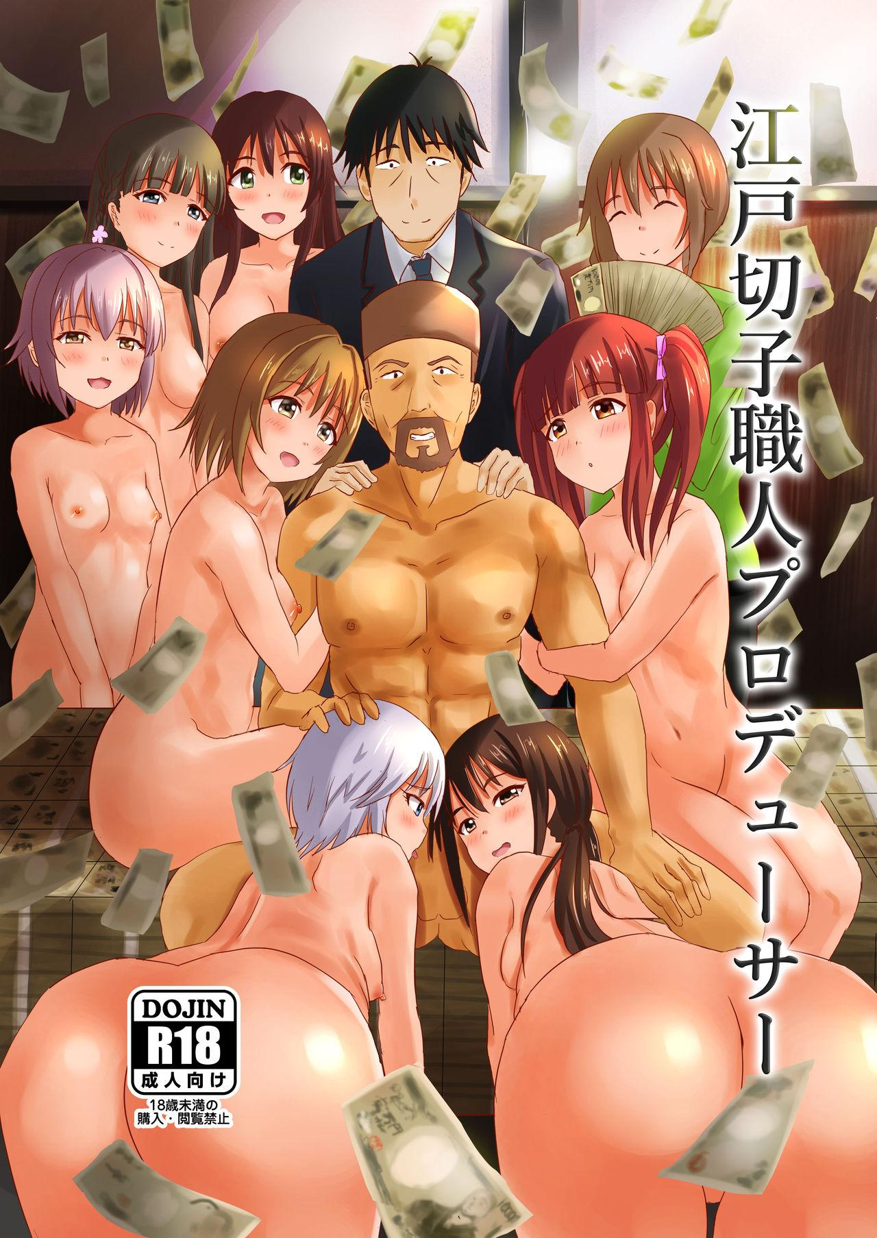Edo Kiriko Shokunin Producer 0