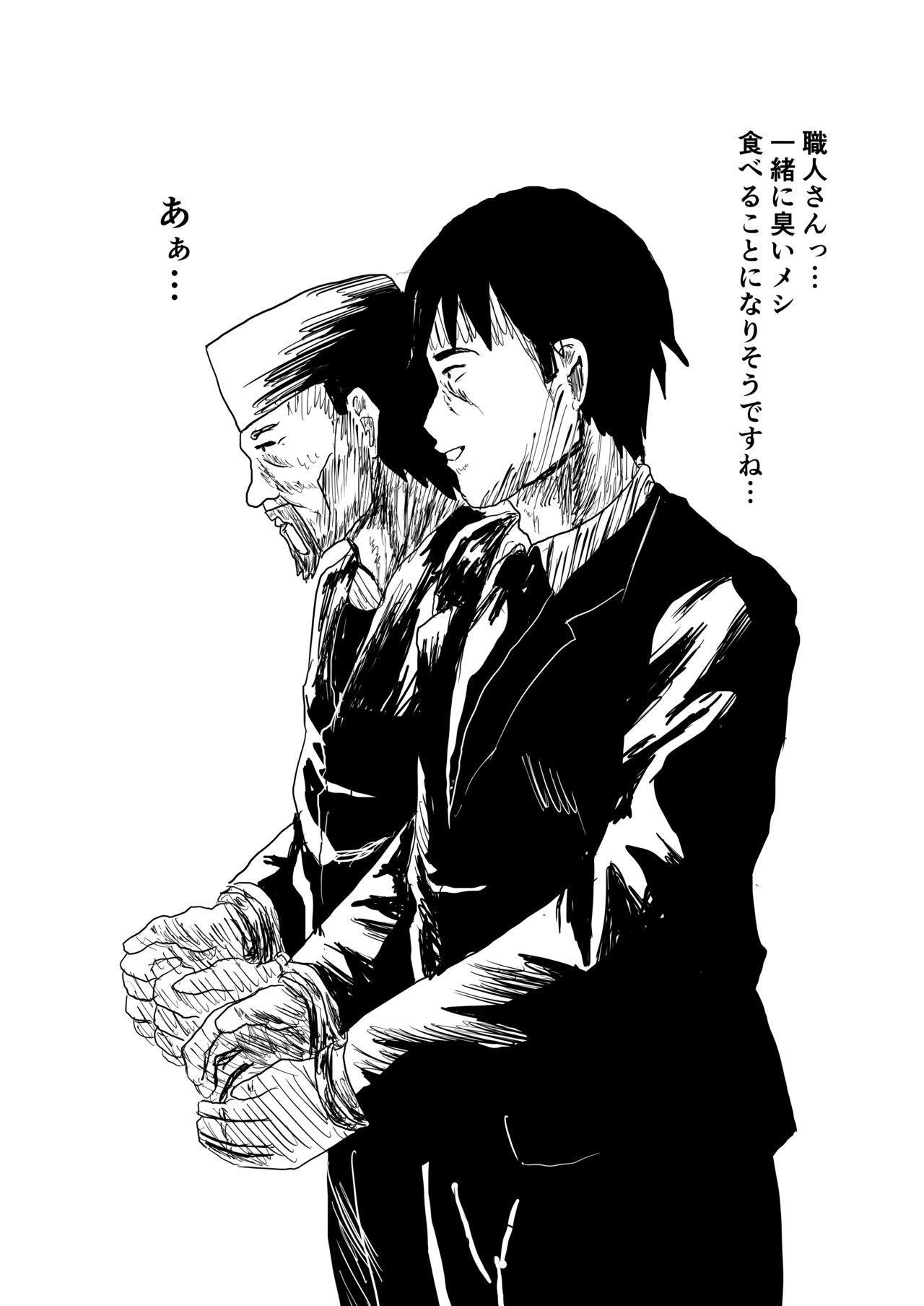 Edo Kiriko Shokunin Producer 19