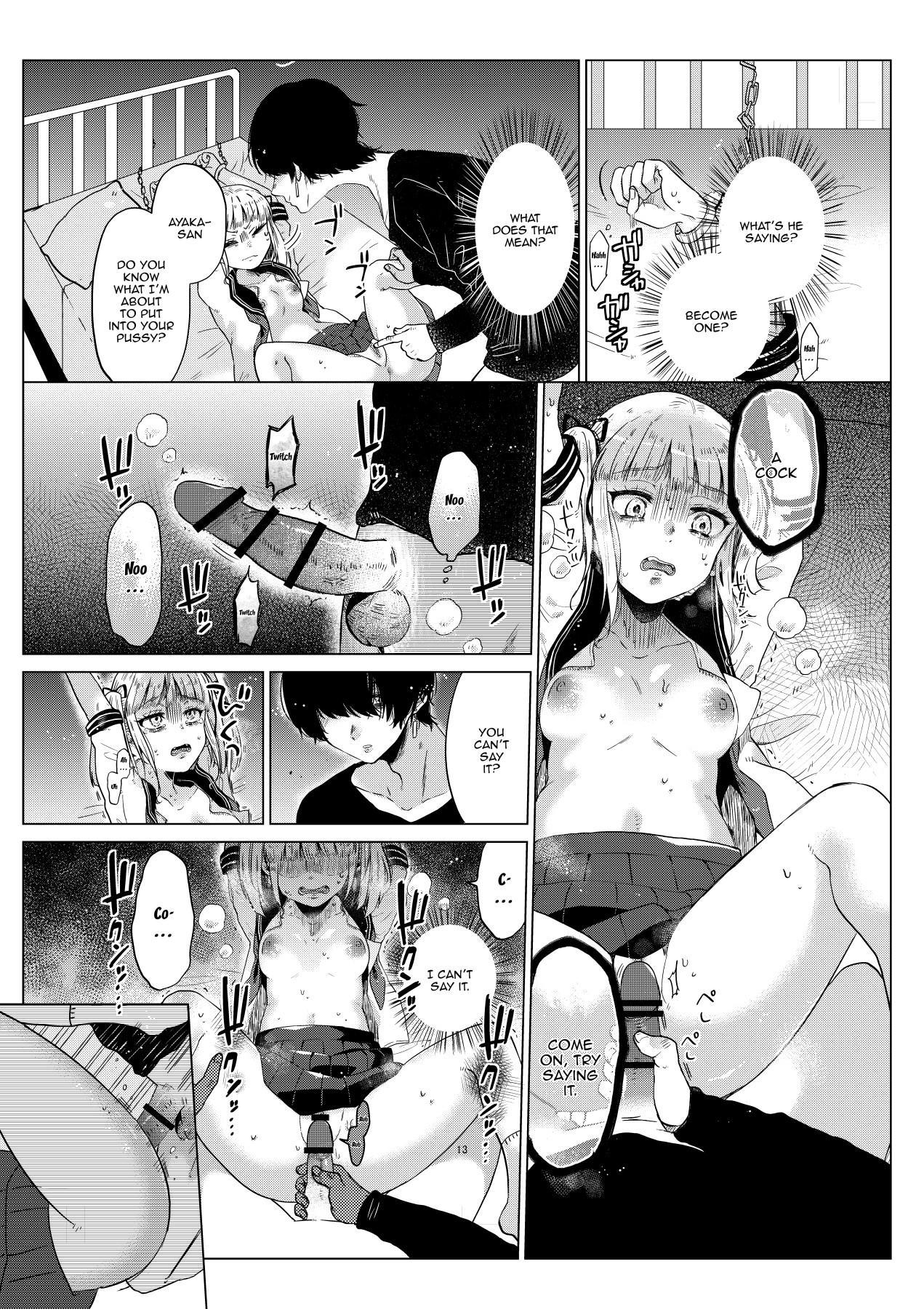 [Circle Mitsuhagane (Menu.)] Hairanhi no Mesugaki JC Ayaka-chan ~Kankin → Tanetsuke Rape no Matsuro~ | Schoolgirl Aya-chan's Ovulation Day ~Confinement Leads To Fucking Raw~ [English] {Doujins.com} 13