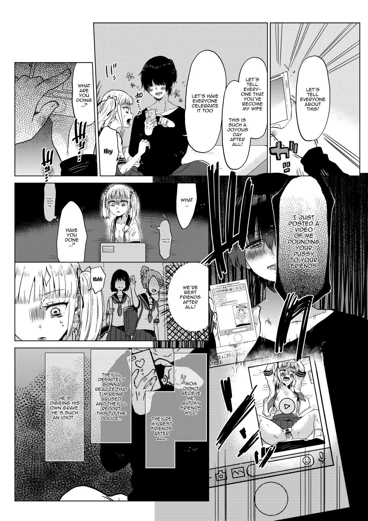 [Circle Mitsuhagane (Menu.)] Hairanhi no Mesugaki JC Ayaka-chan ~Kankin → Tanetsuke Rape no Matsuro~ | Schoolgirl Aya-chan's Ovulation Day ~Confinement Leads To Fucking Raw~ [English] {Doujins.com} 20