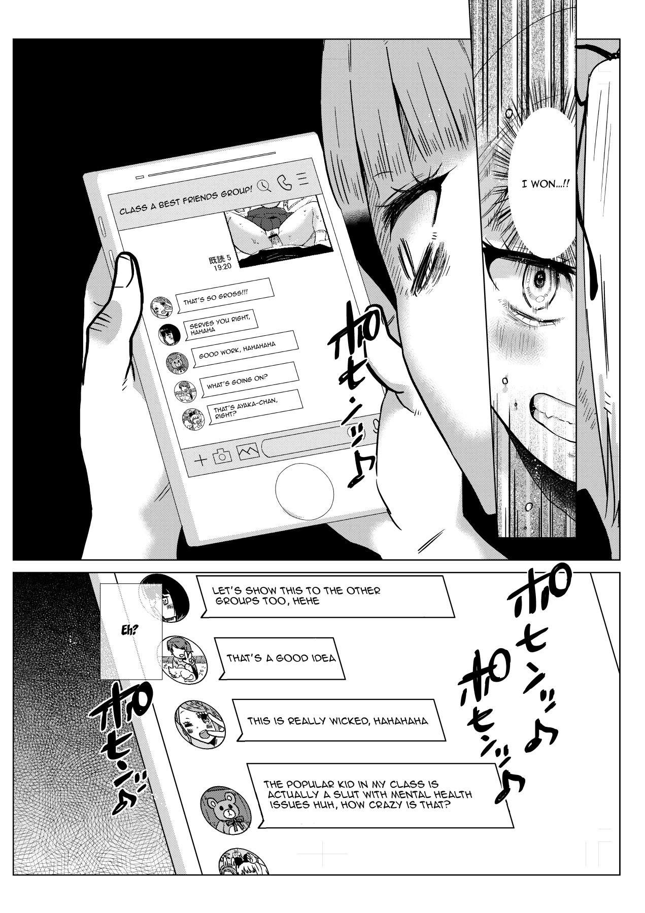 [Circle Mitsuhagane (Menu.)] Hairanhi no Mesugaki JC Ayaka-chan ~Kankin → Tanetsuke Rape no Matsuro~ | Schoolgirl Aya-chan's Ovulation Day ~Confinement Leads To Fucking Raw~ [English] {Doujins.com} 21