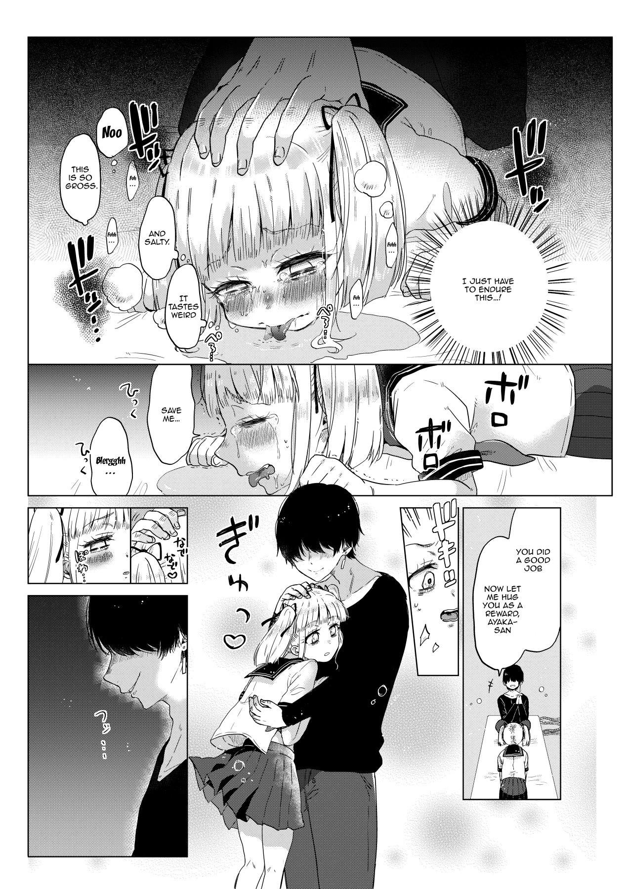 [Circle Mitsuhagane (Menu.)] Hairanhi no Mesugaki JC Ayaka-chan ~Kankin → Tanetsuke Rape no Matsuro~ | Schoolgirl Aya-chan's Ovulation Day ~Confinement Leads To Fucking Raw~ [English] {Doujins.com} 8