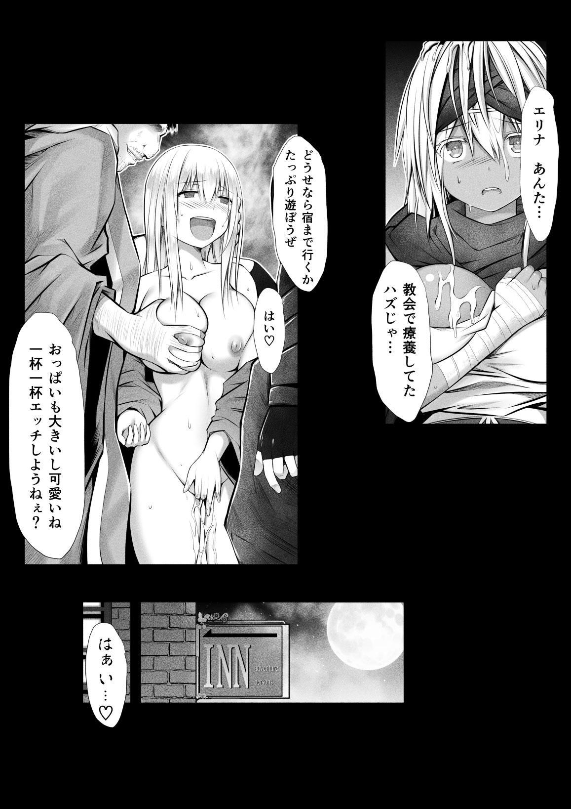 jyuharanokenshidachi 3 7