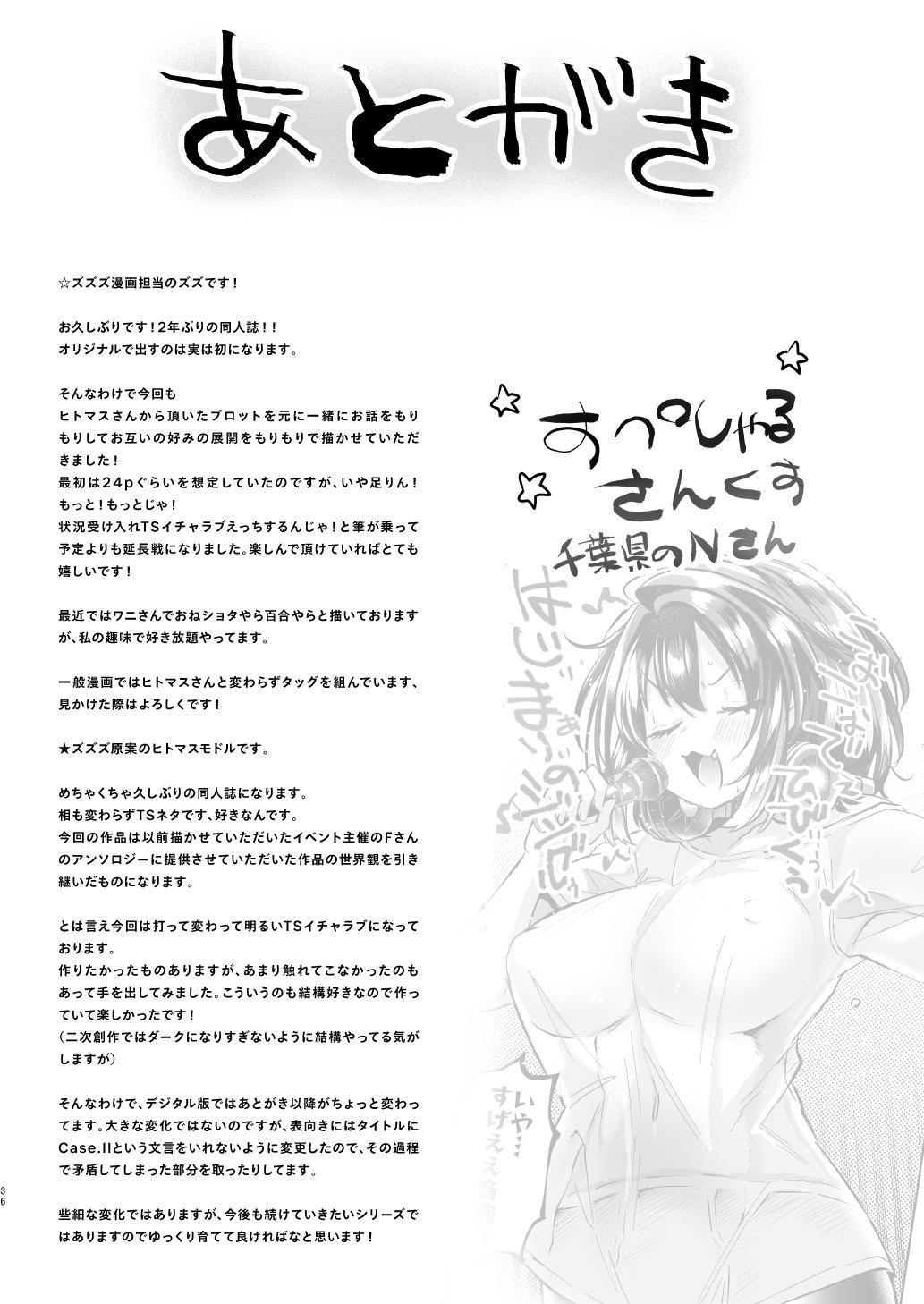 "[ZUZUZU (Kamiya Zuzu)] Utai Tekute ~Trans Conversion ""Daigakusei A no Baai""~ | I Wanted to Sing ~ Trans Conversion ""The Case of College Student A""~ [English] [WisdomWapiti] [Digital] 35"