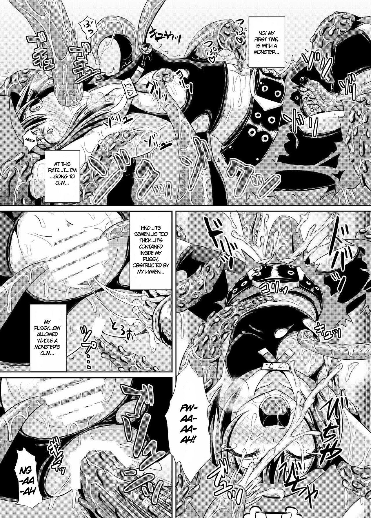 Kaizoku Shokkan 10