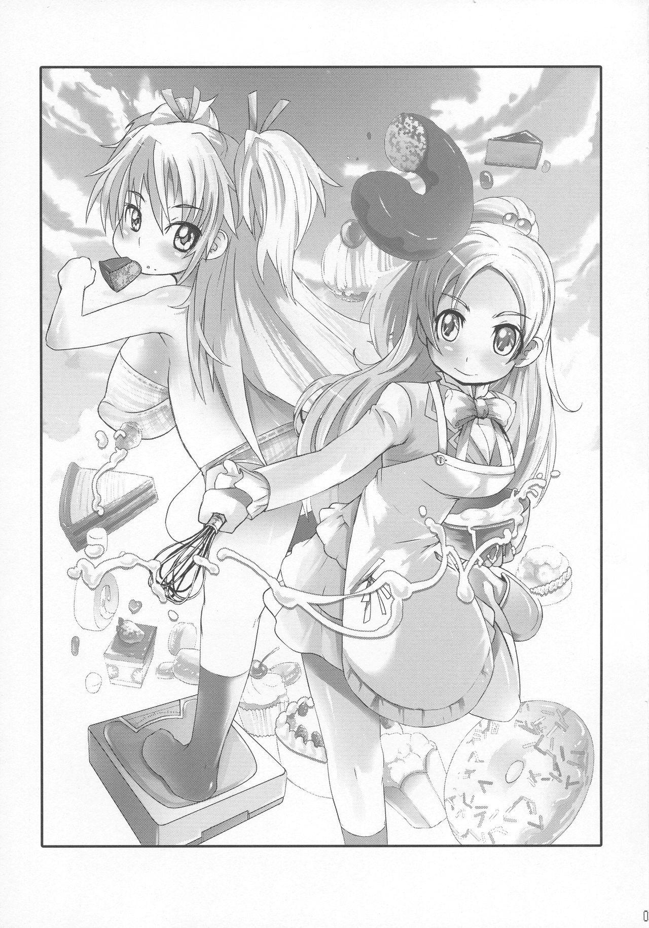 Sweets ♪ Hibiki Shibori! 2