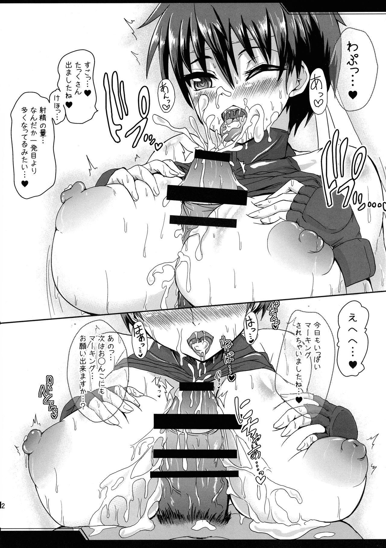 Damasare Sakura-chan to Asedaku Tanetsuke Sex 10