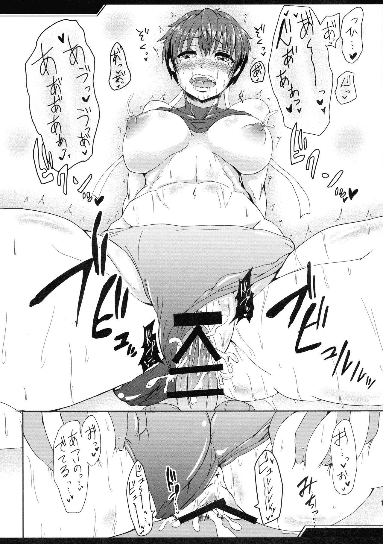 Damasare Sakura-chan to Asedaku Tanetsuke Sex 17