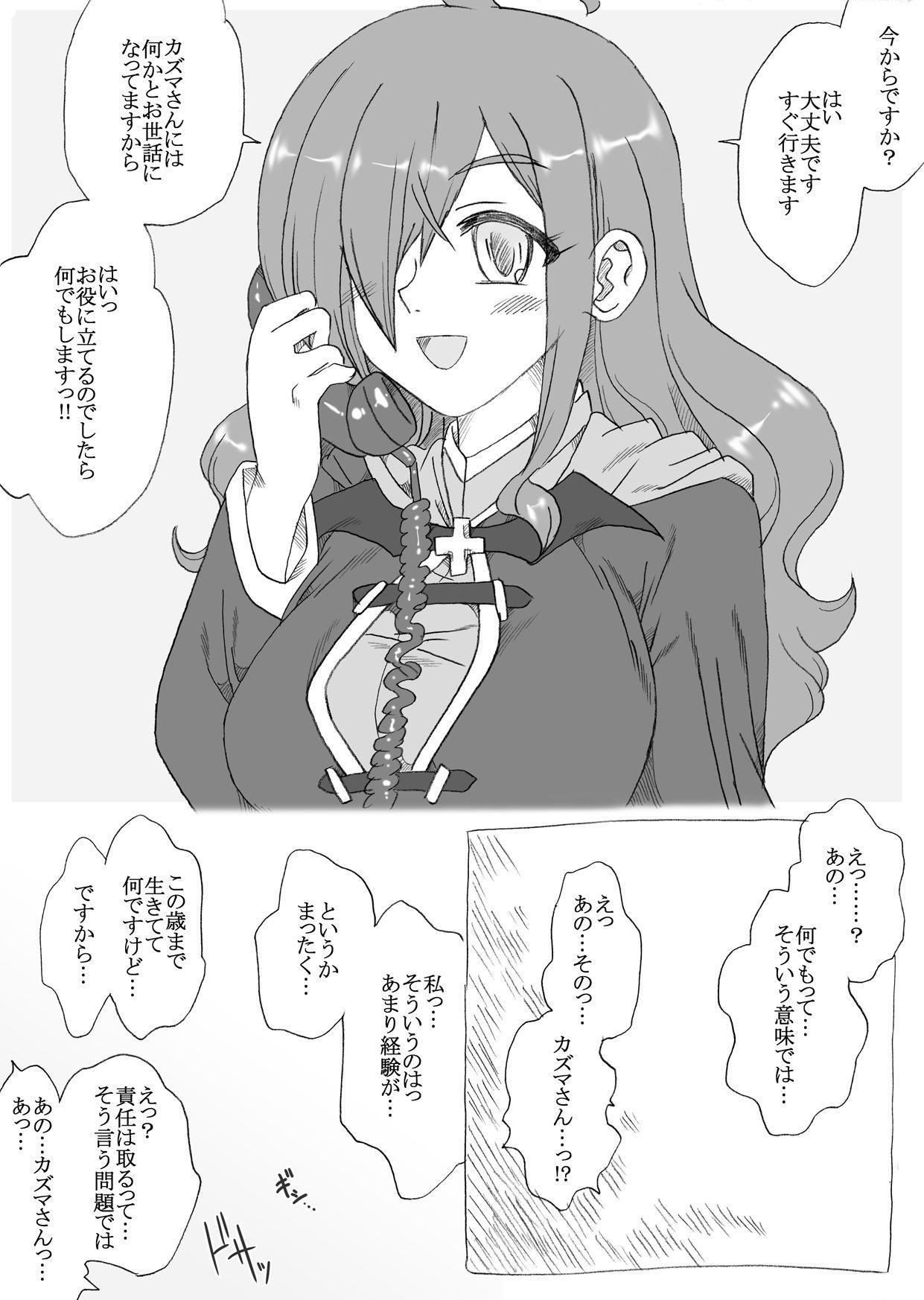 Kawaii bakuretsu musume o futari tomo! 0