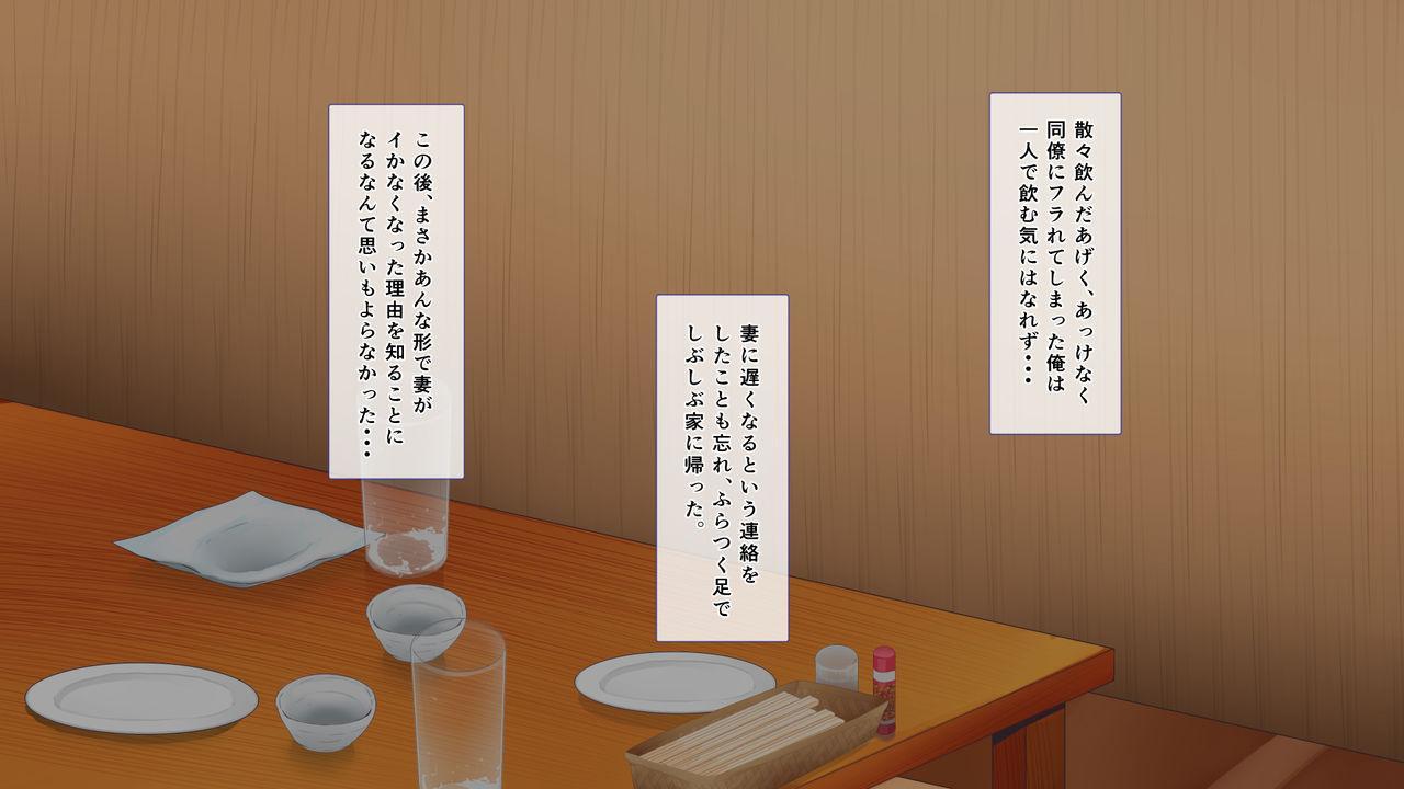 Nayami no Tane wa Haika Suru 1 14
