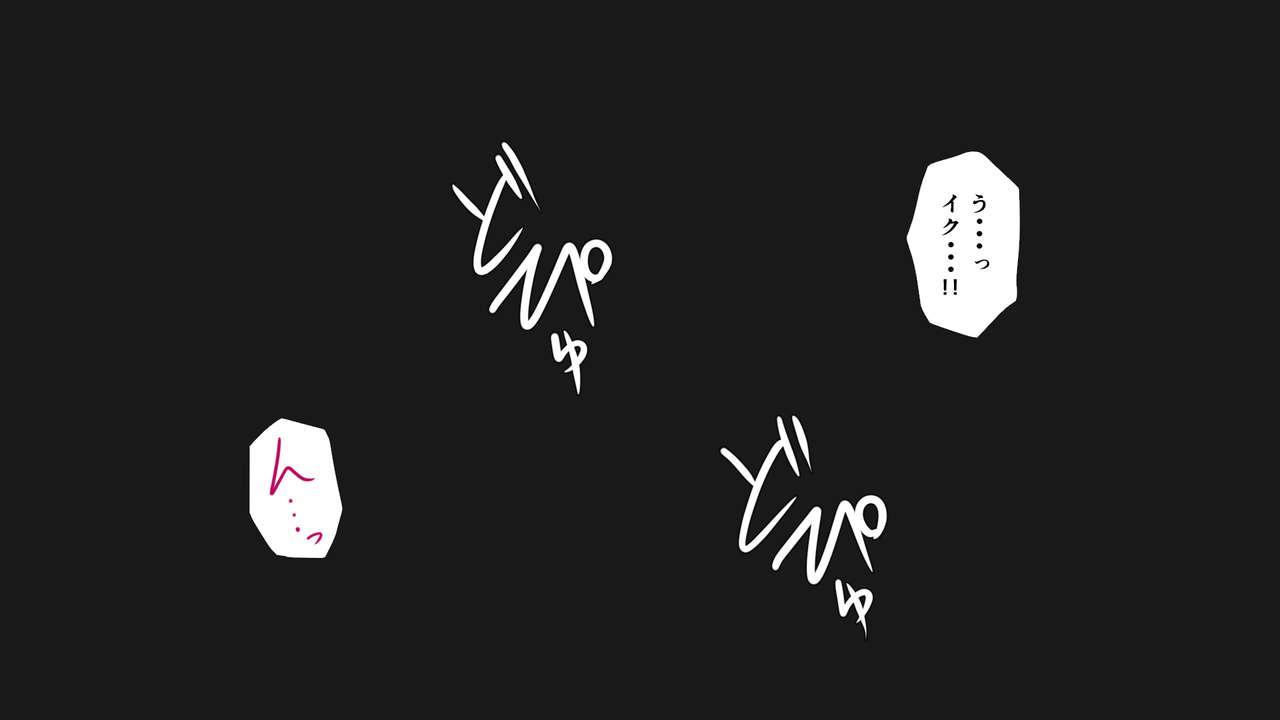 Nayami no Tane wa Haika Suru 1 1