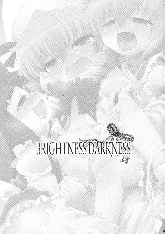 Saimin Ihen Ichi - BRIGHTNESS DARKNESS ANOTHER 1